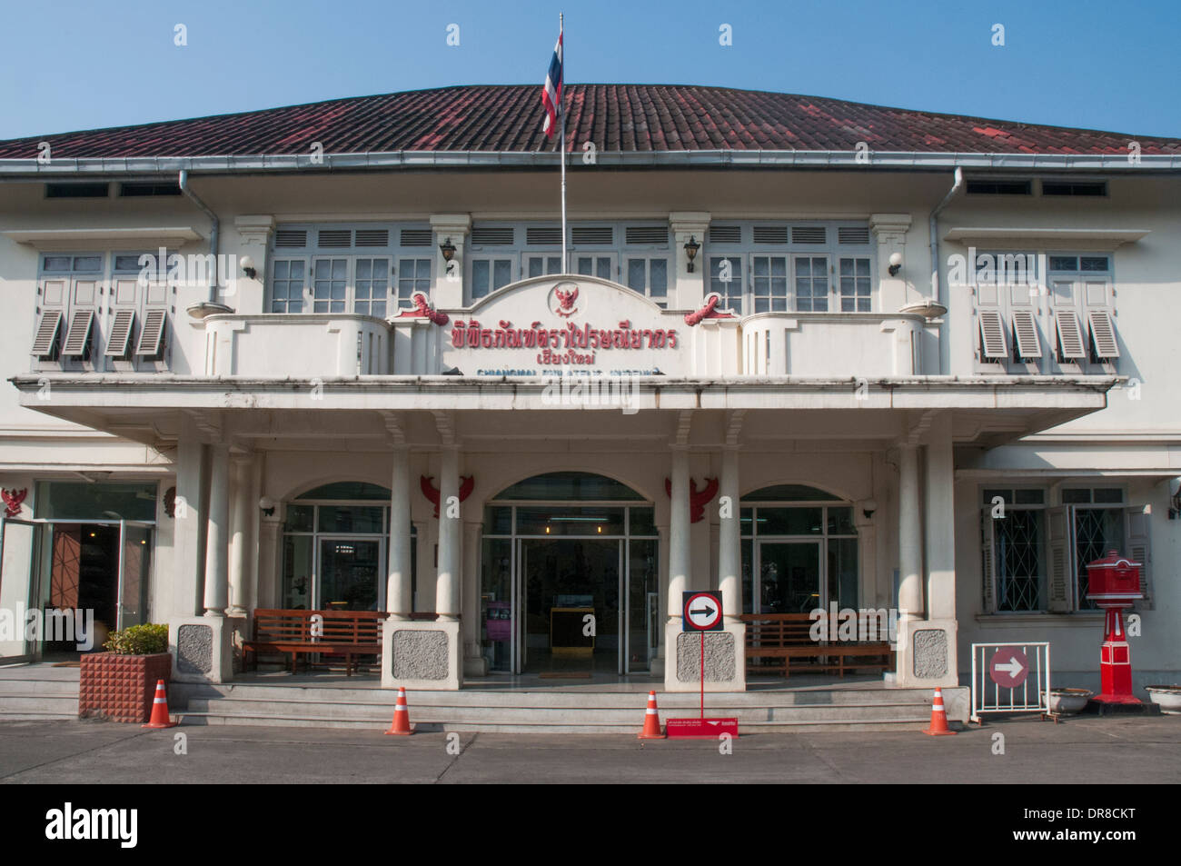 Philatelic Museum, a 1920s post office building in Chiang Mai, Thailand - Stock Image