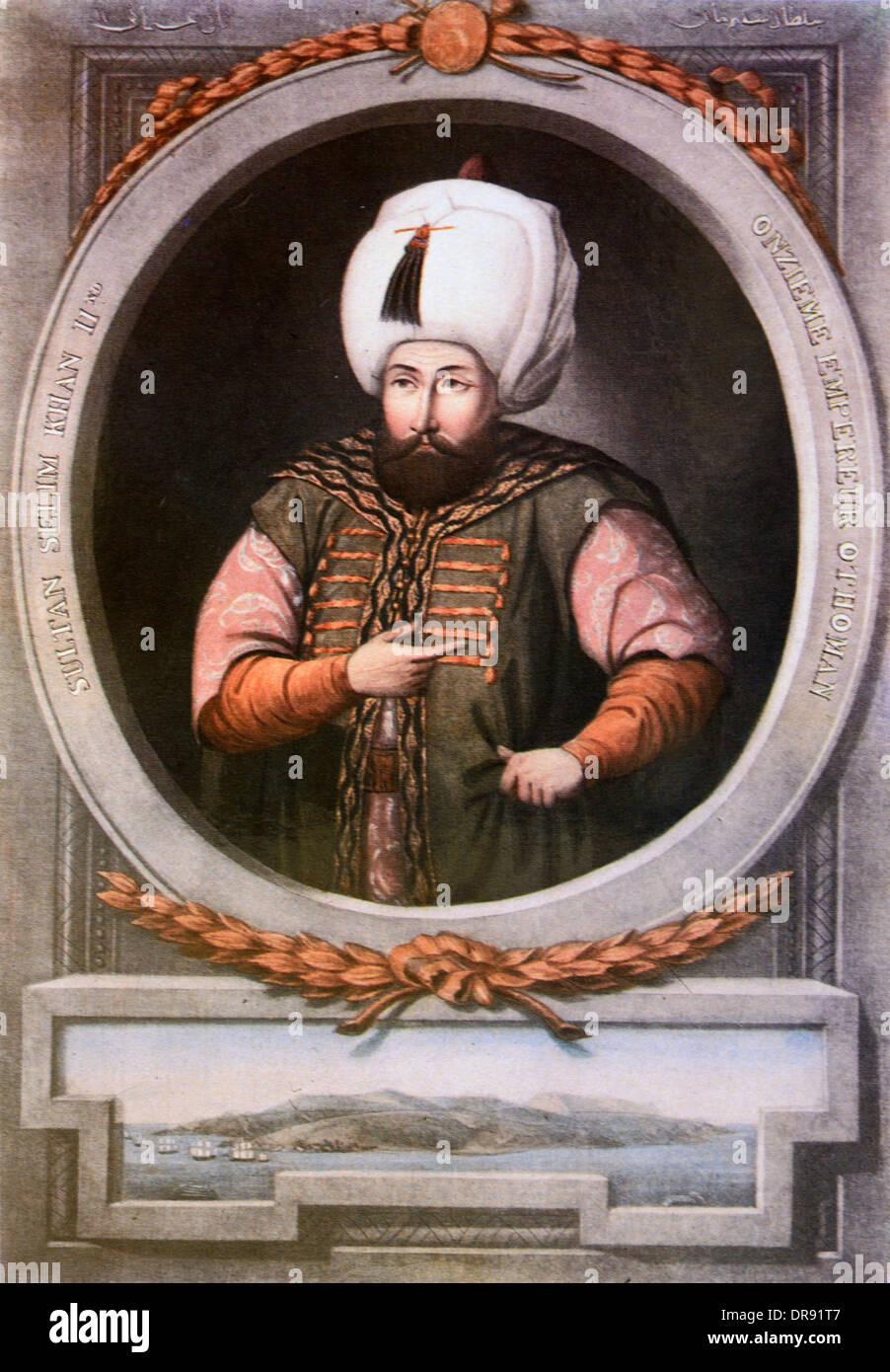 Turkish Ottoman Sultan Selim II (1524-1574) Portrait Painting - Stock Image
