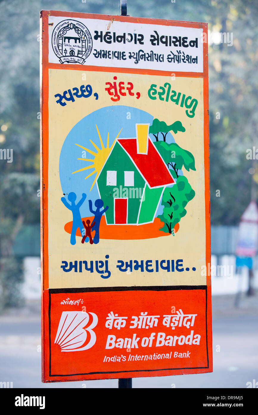 A poster showing the aspiration of home ownership through a bank mortgage in Ahmedabad; India; - Stock Image