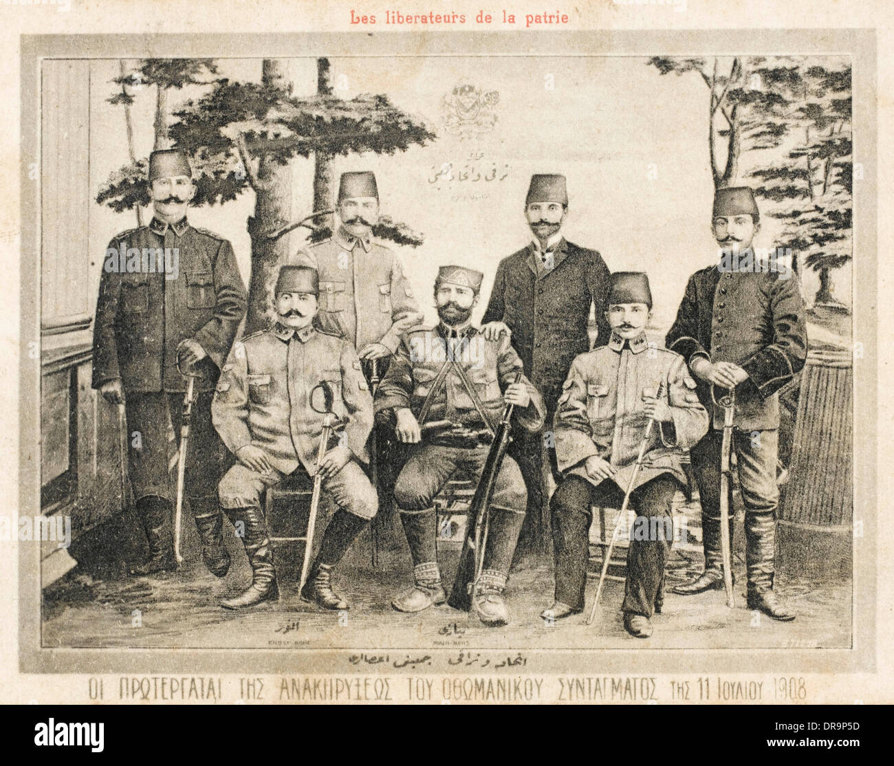 Young Turk Revolution of 1908 - Leaders - Stock Image