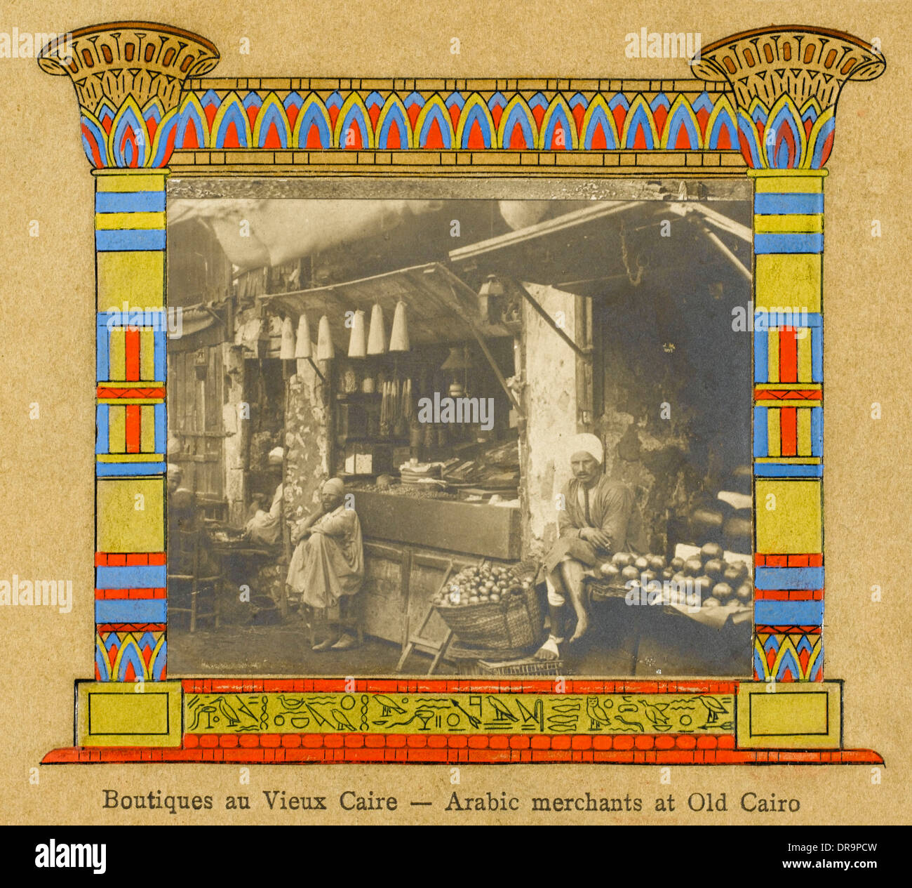 Arab Merchants - Old market in Cairo - Stock Image