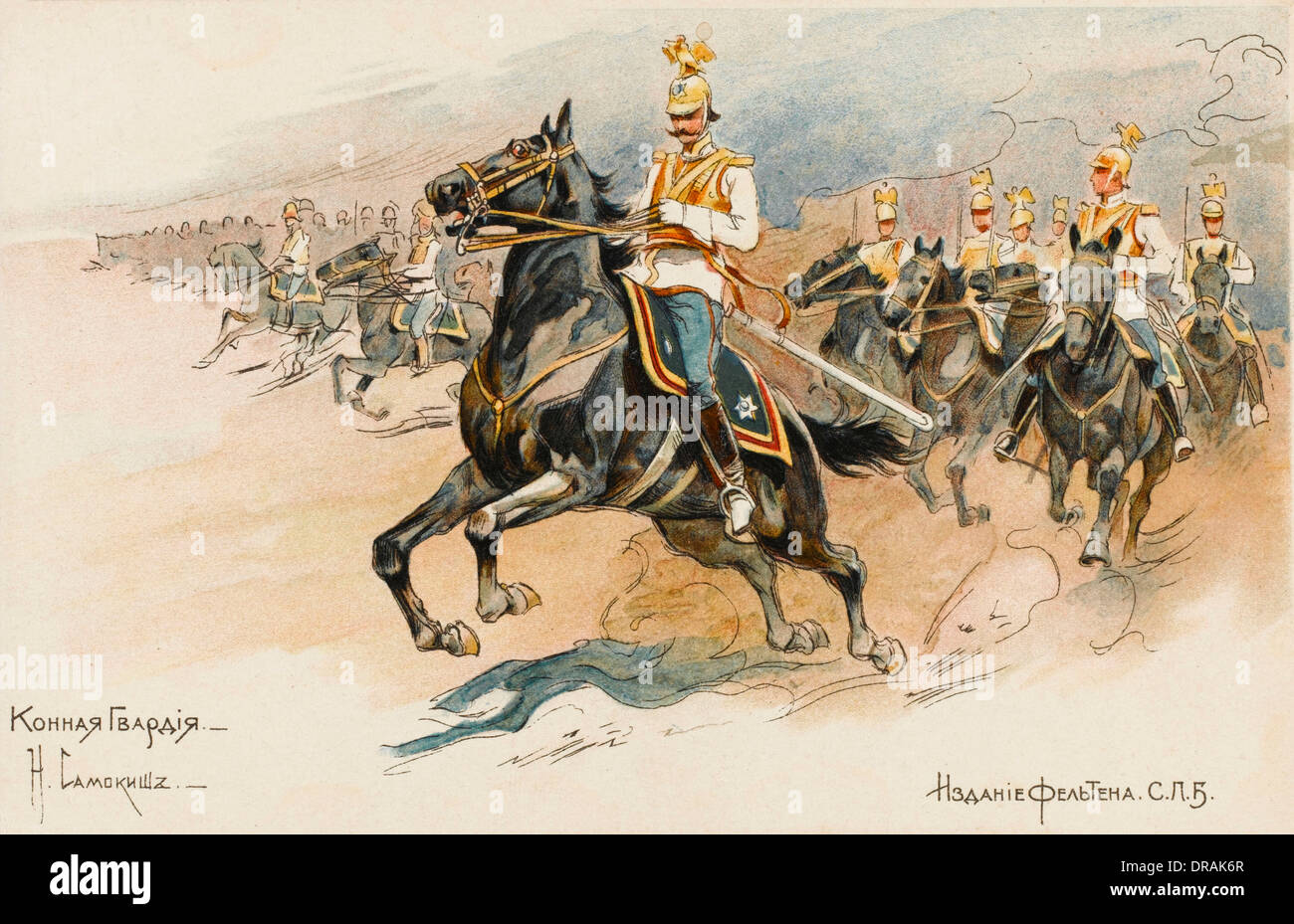 Cavalry of the Tsarist army - Stock Image