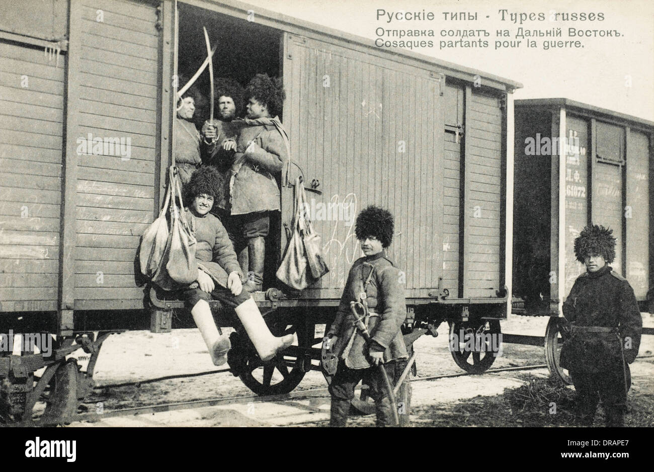 Cossack soldiers departing for war - Stock Image