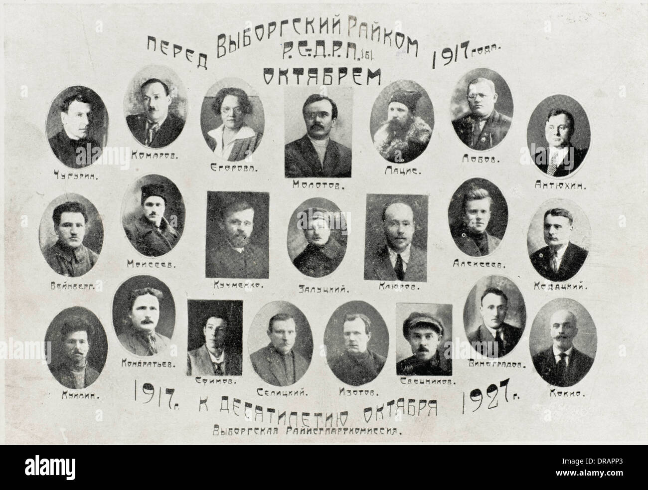 Commemorative card for October Revolution - Stock Image