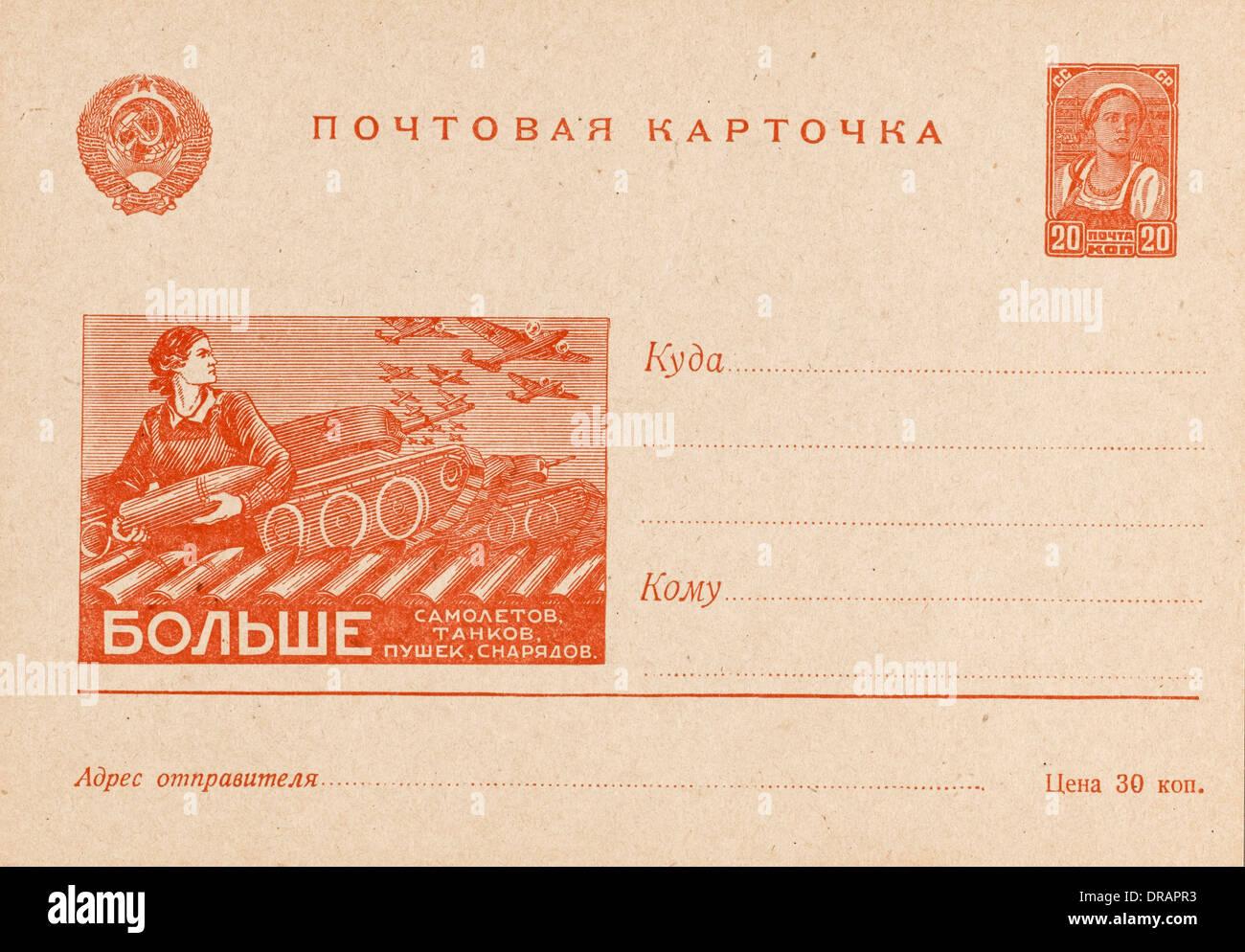 Soviet war propaganda - Stock Image