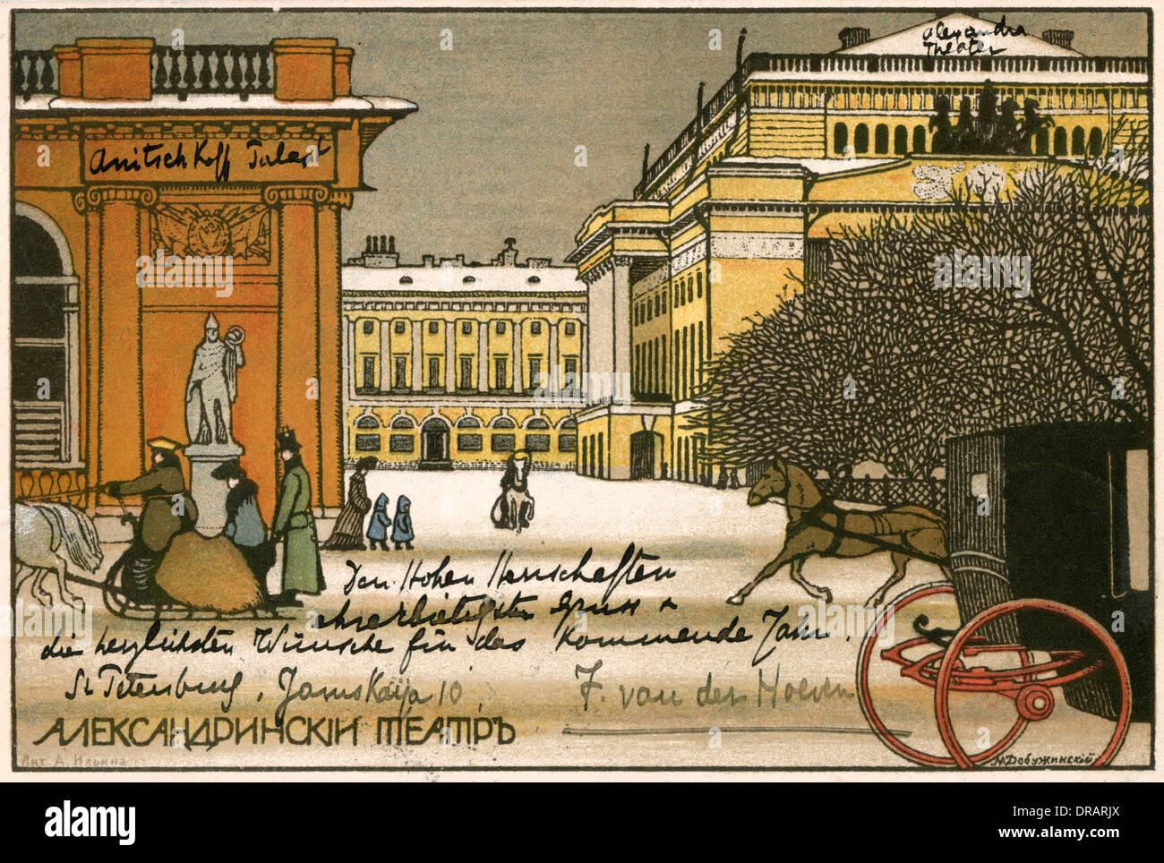 Alexandrinsky Theatre, St Petersburg, Russia - Stock Image
