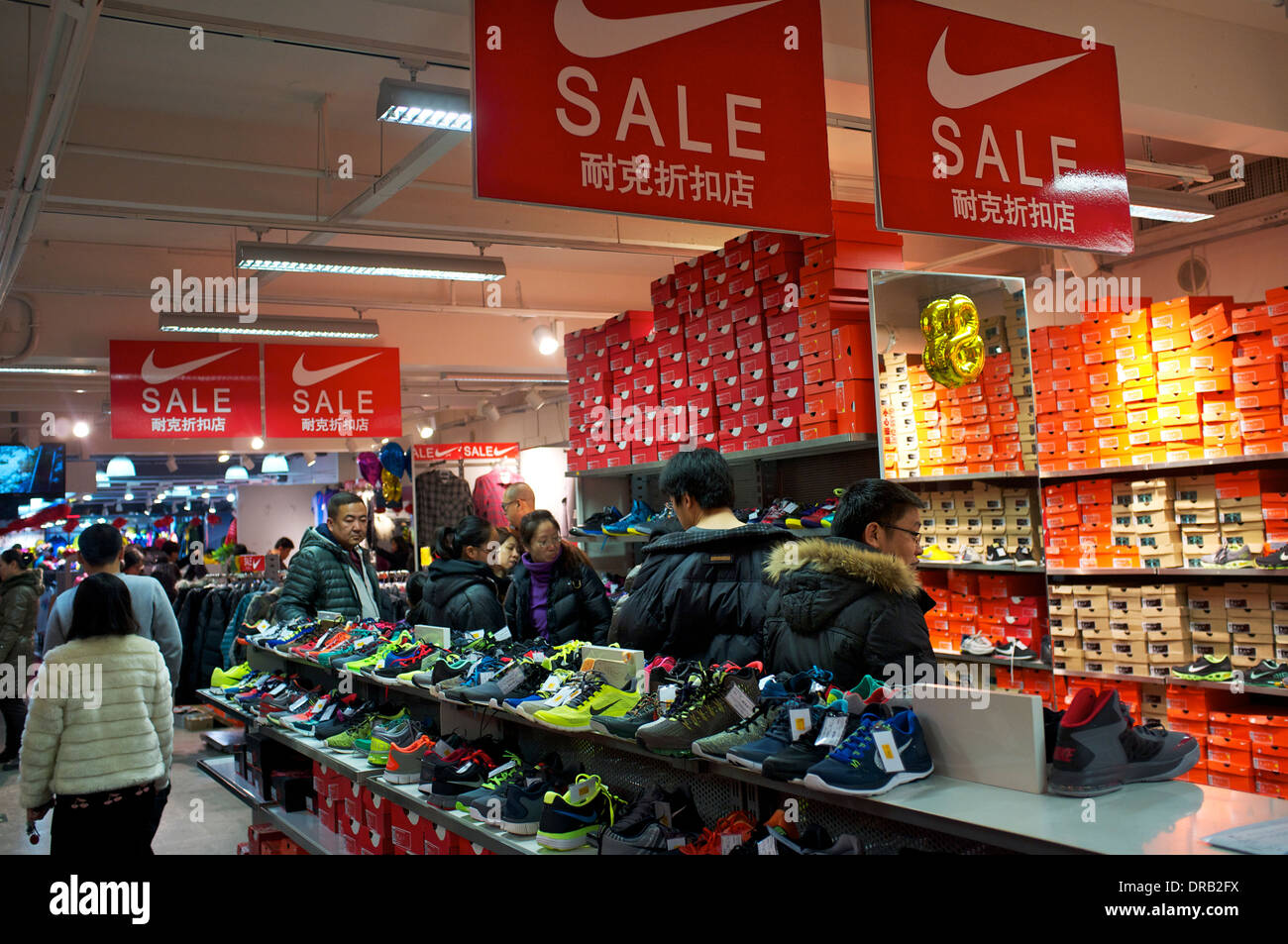 A Nike store in Beijing, China. 2014