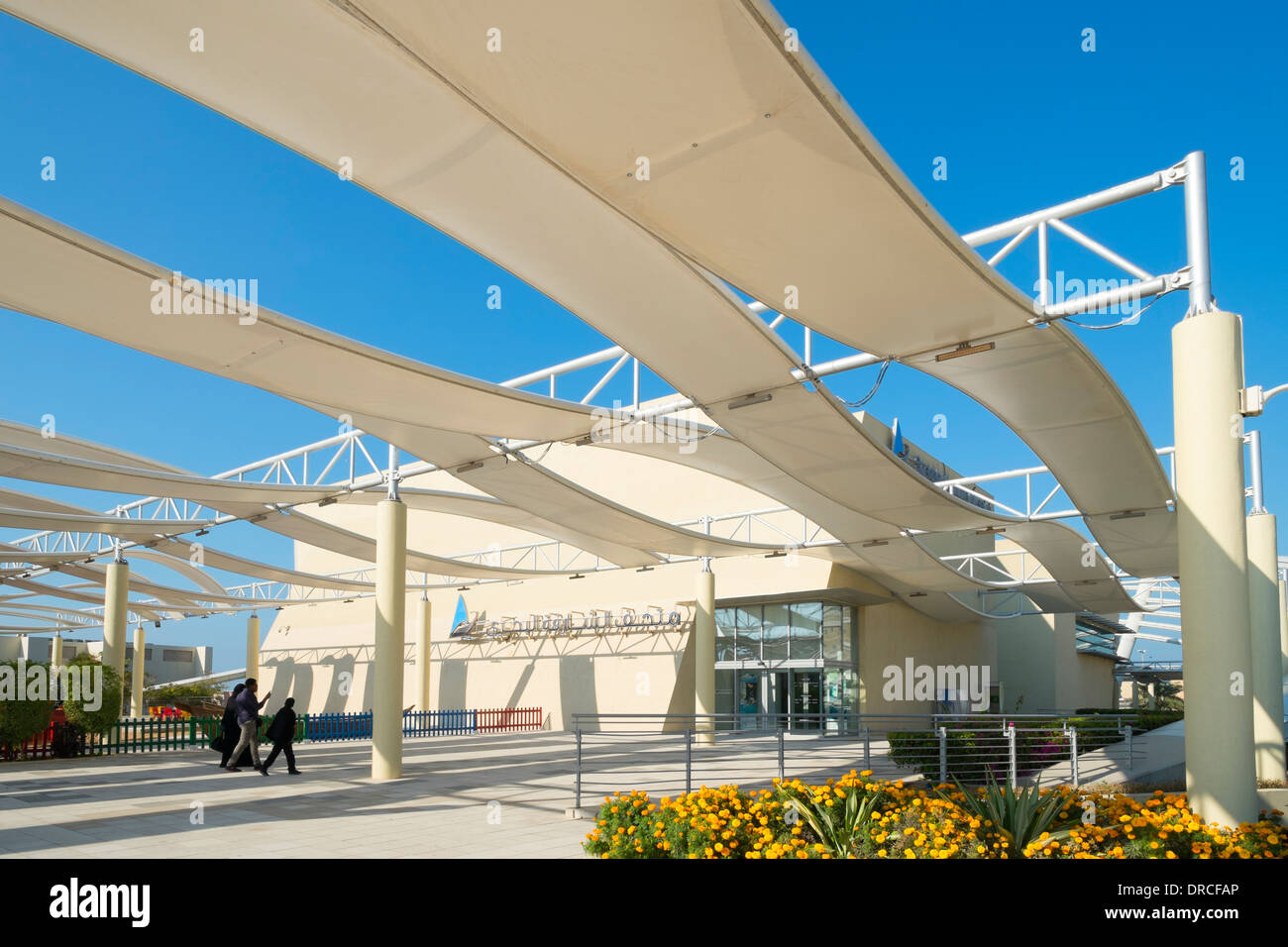 New maritime museum in Sharjah in United Arab Emirates - Stock Image