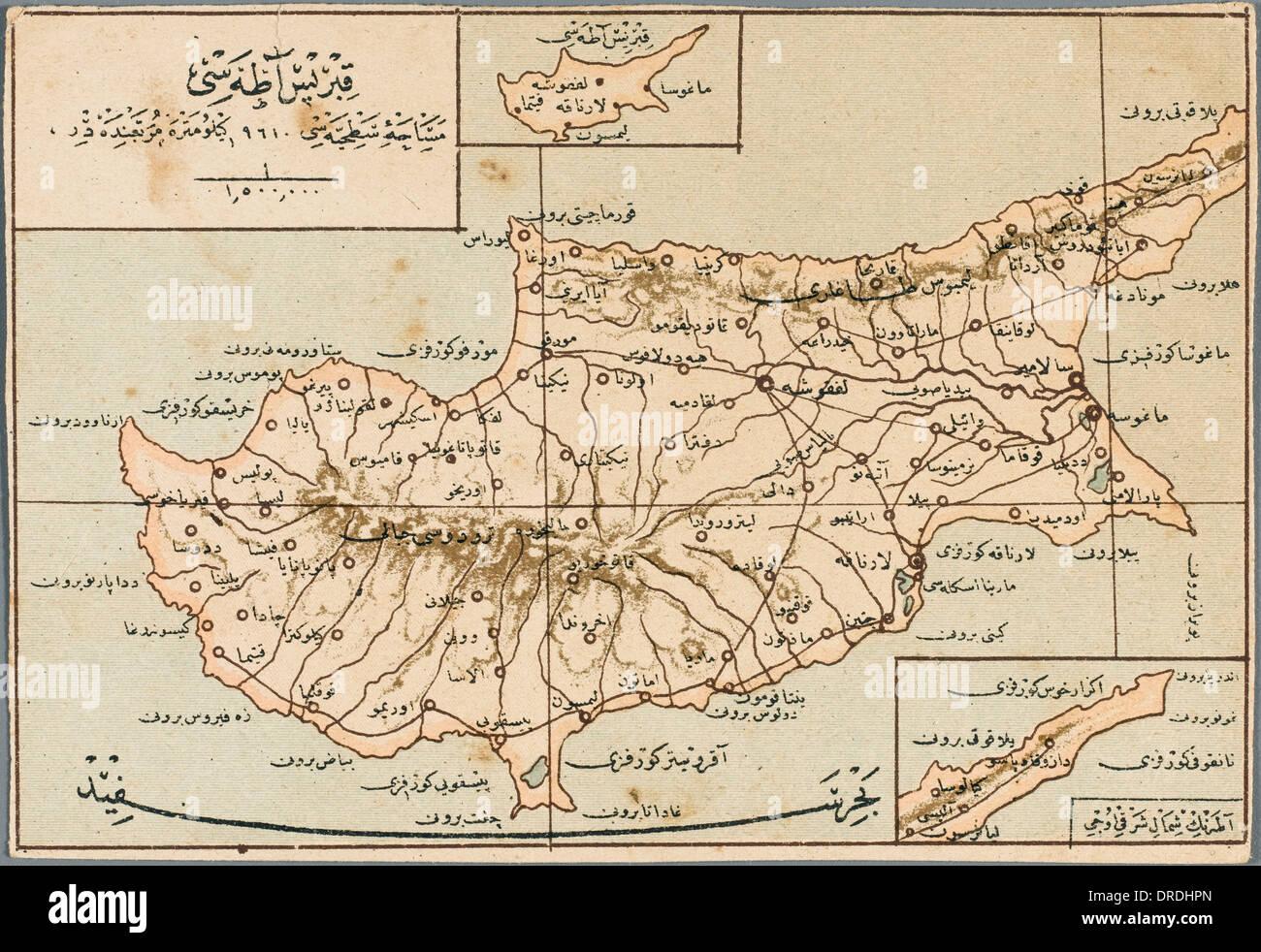 Ottoman map of Cyprus - Stock Image