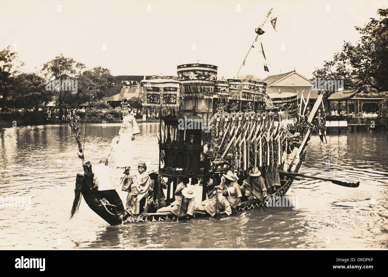 New York World Fair 1939 - Stock Image