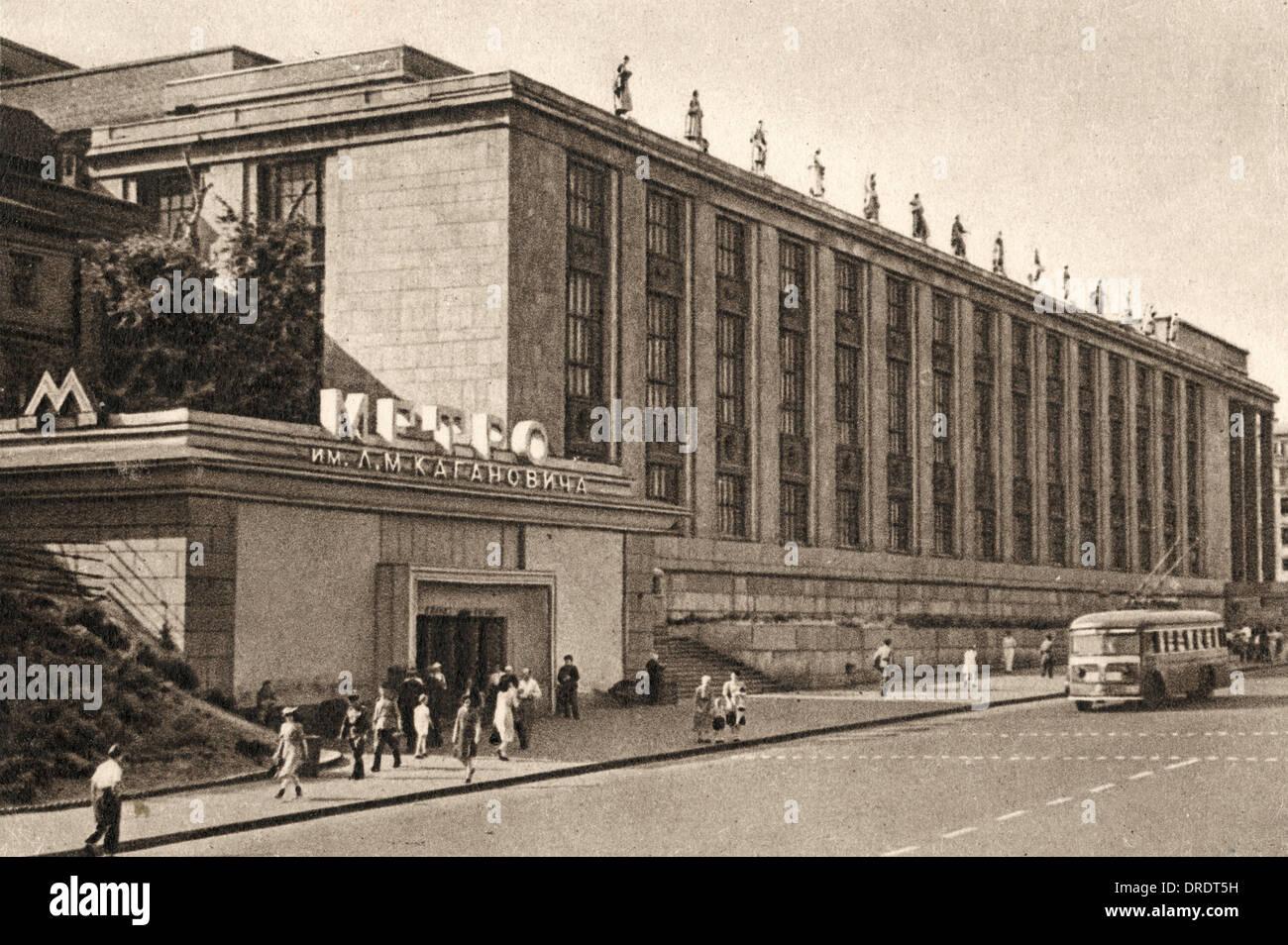 Biblioteka Lenina Metro Station, Moscow, Soviet Union Stock Photo