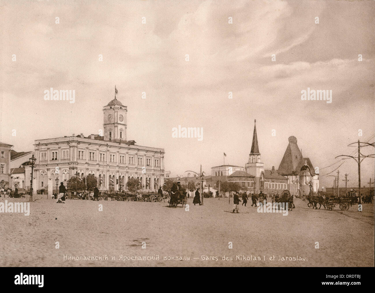 Nikolai I and Yaroslavl Stations in Moscow, Russia - Stock Image