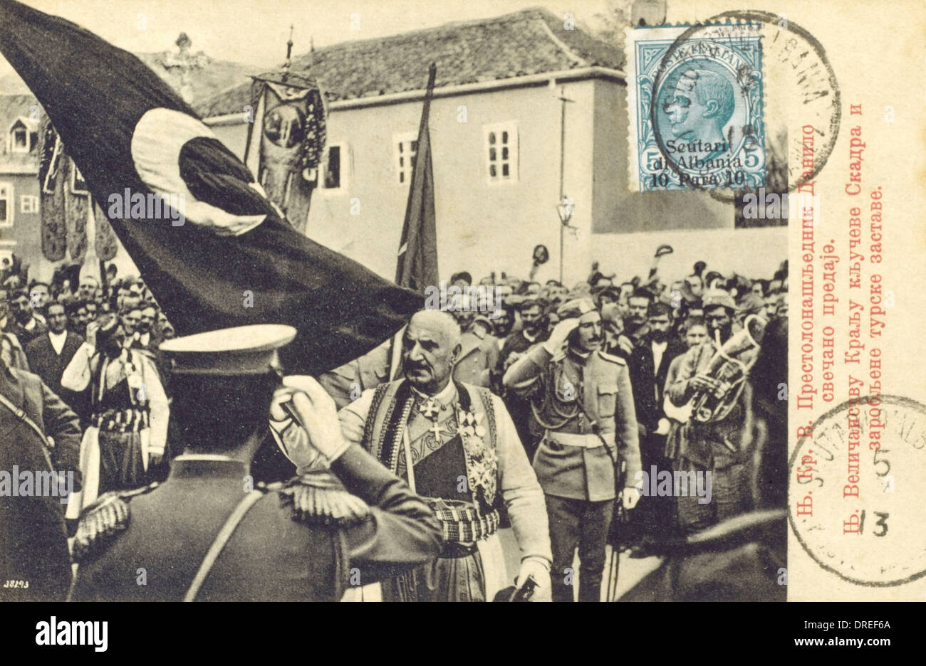 Montengro - Cetinje - Presentation of flags to the King - Stock Image