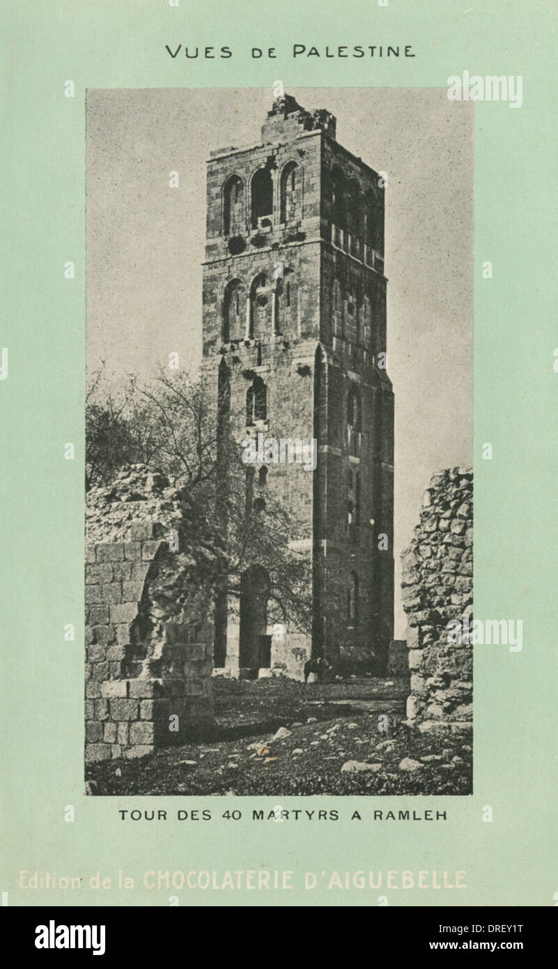 Israel - Ramla - Tower of the 40 martyrs - Stock Image