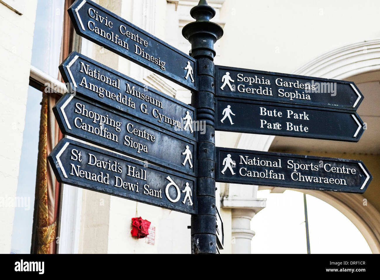 A bi-lingual sign in Cardiff. - Stock Image
