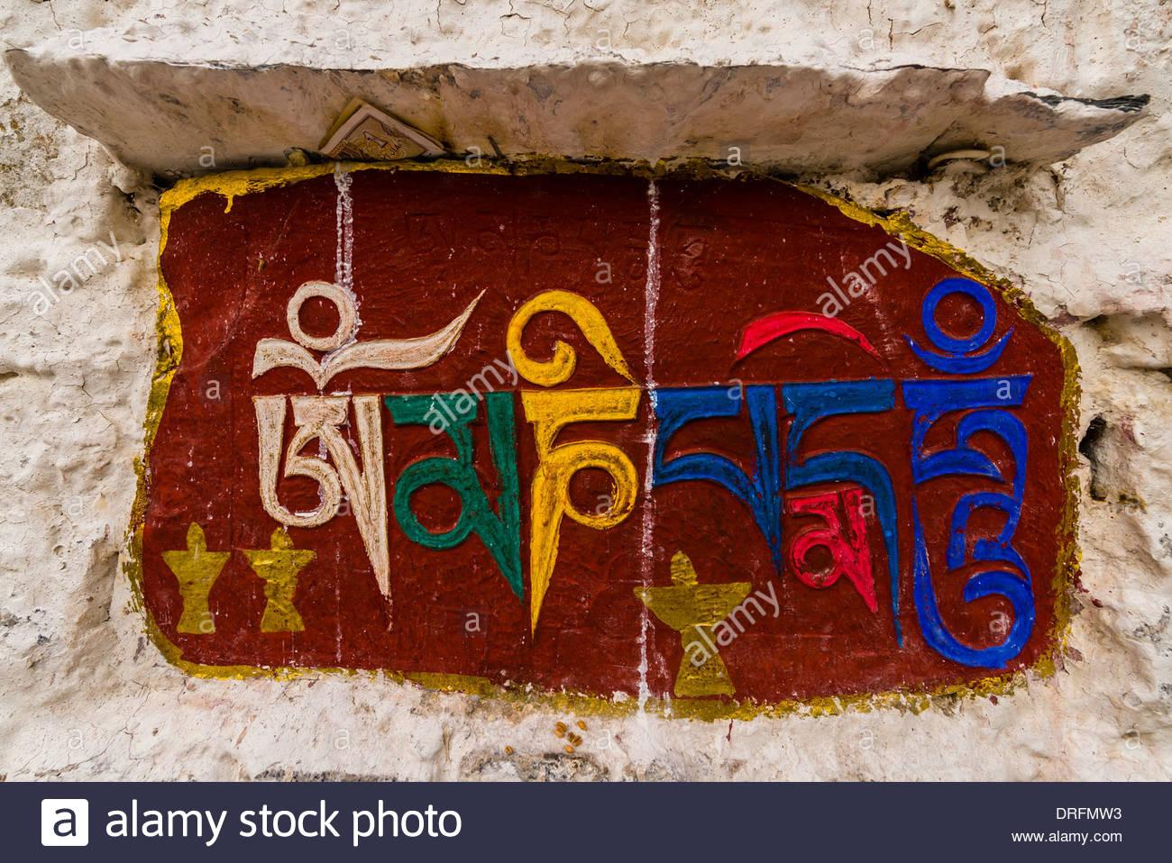 Near the Potala Palace, Lhasa, Tibet (Xizang), China. - Stock Image