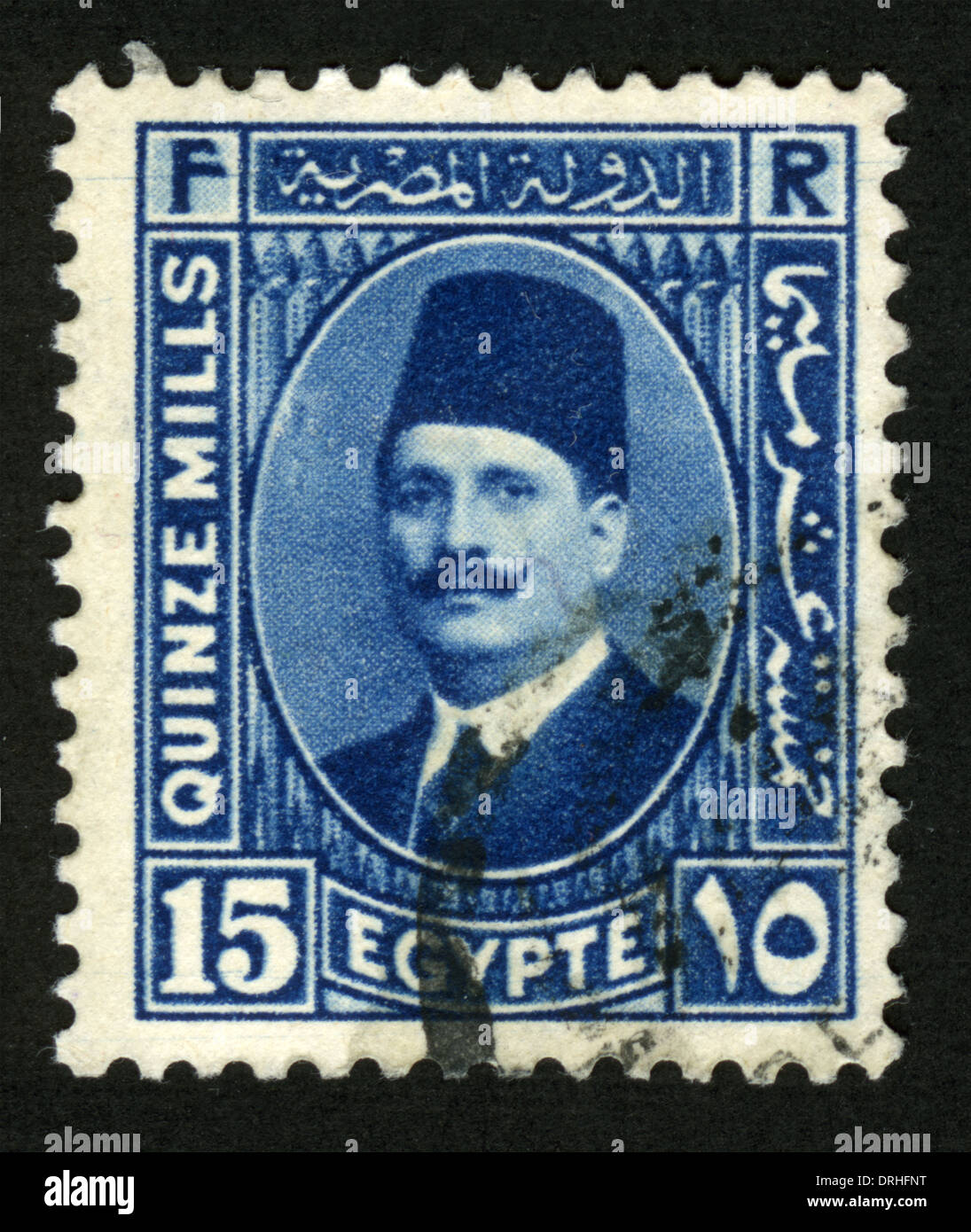 Fuad I King Of Egypt 1917 1936 Postage Stamp EgyptPostage Post Mark Stampportrait