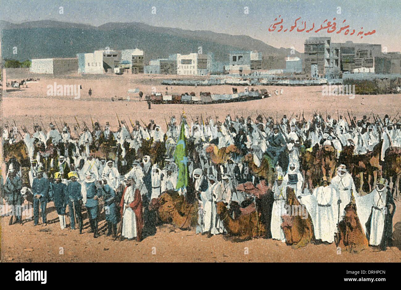 Medina, Saudi Arabia - Hajj Pilgrimage - Sacred Carpet - Stock Image