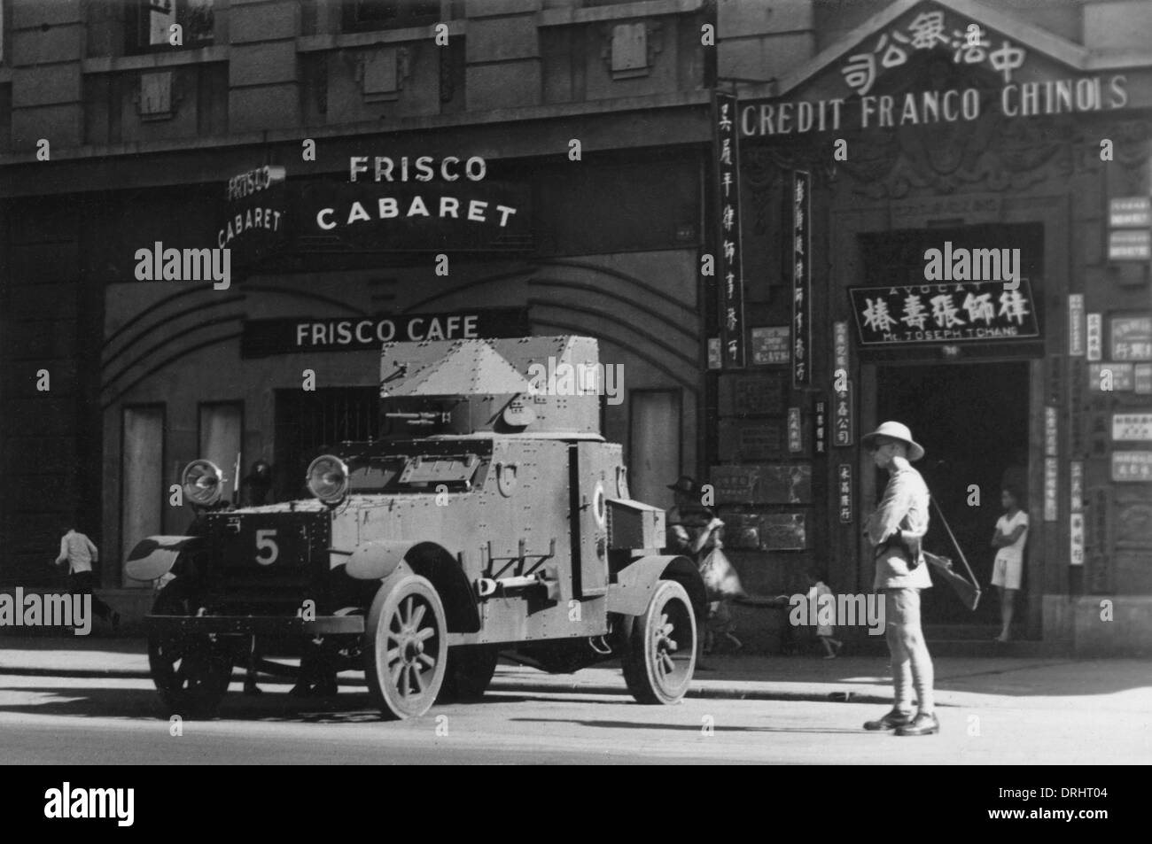 Shangai 1940 Stock Photo