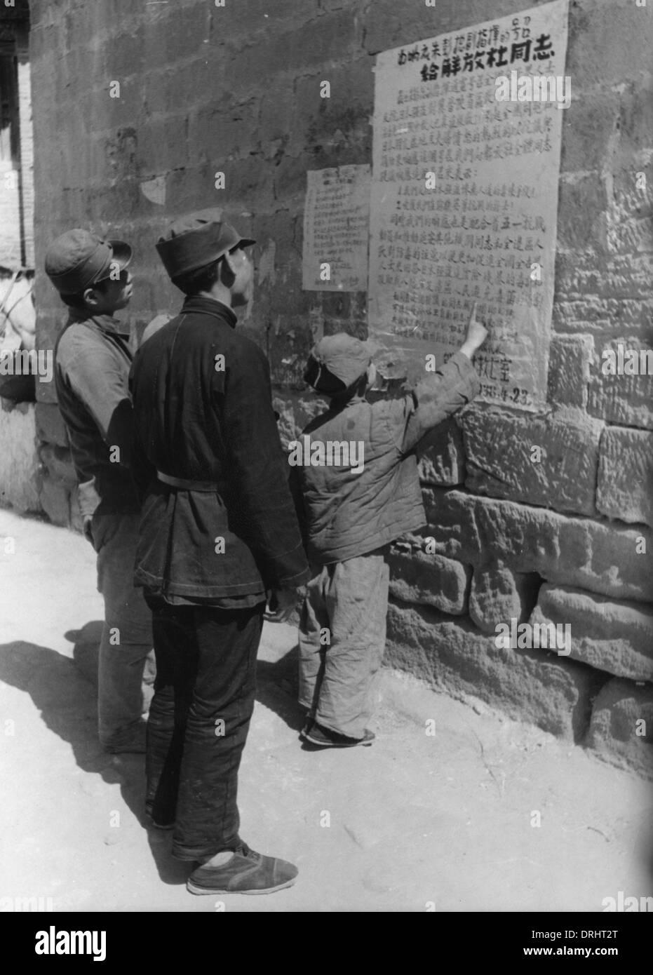 China 1938 - Stock Image