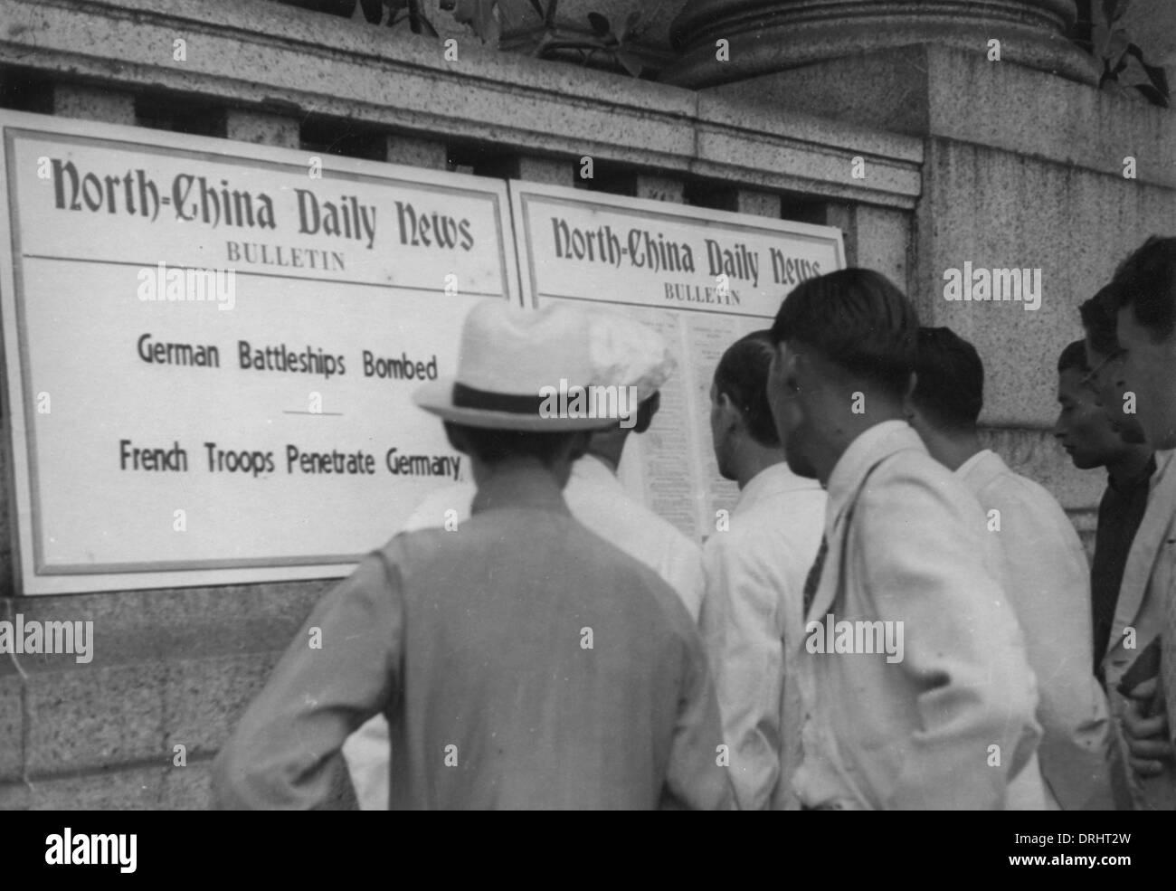 Shanghai International Settlement - Stock Image