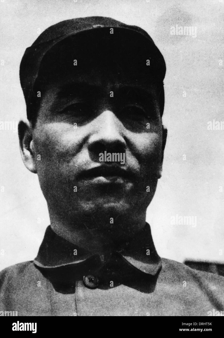 Lin Biao (1907 - 1971) - Stock Image