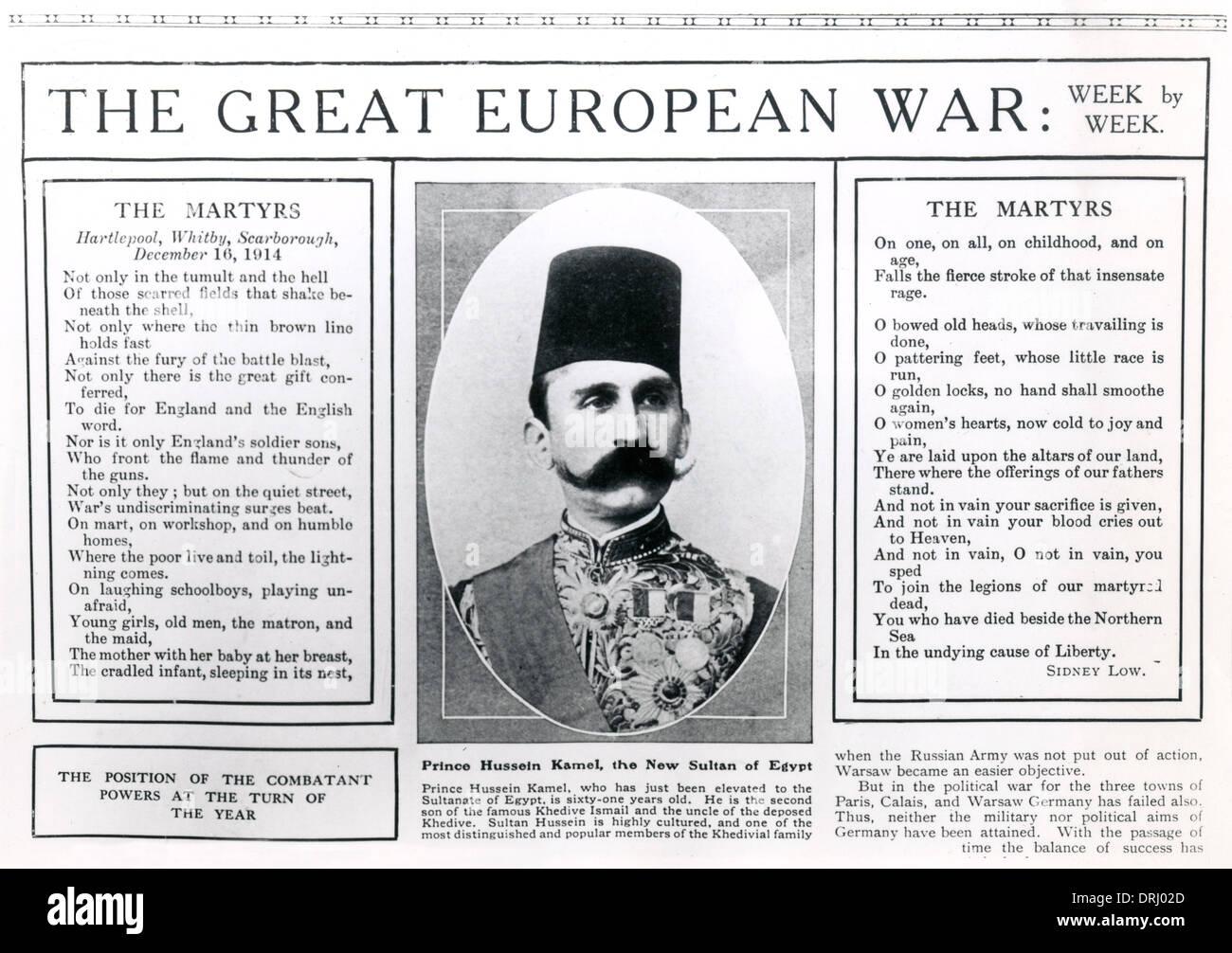 Sultan Hussein Kamel of Egypt, and WW1 poem Stock Photo - Alamy