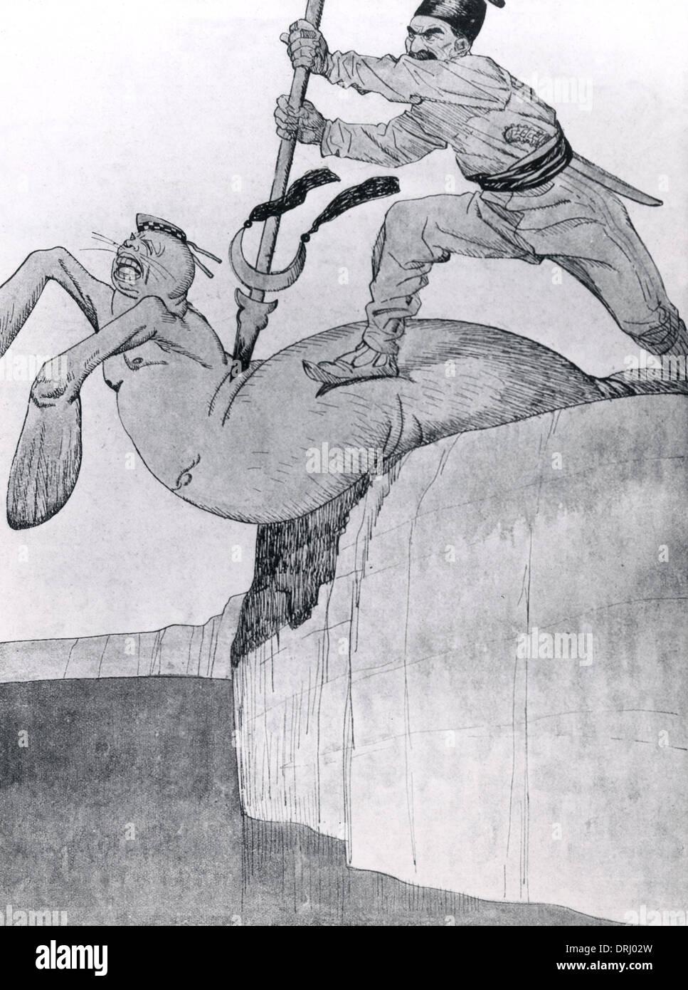 Anti-British cartoon, withdrawal from Gallipoli, WW1 - Stock Image