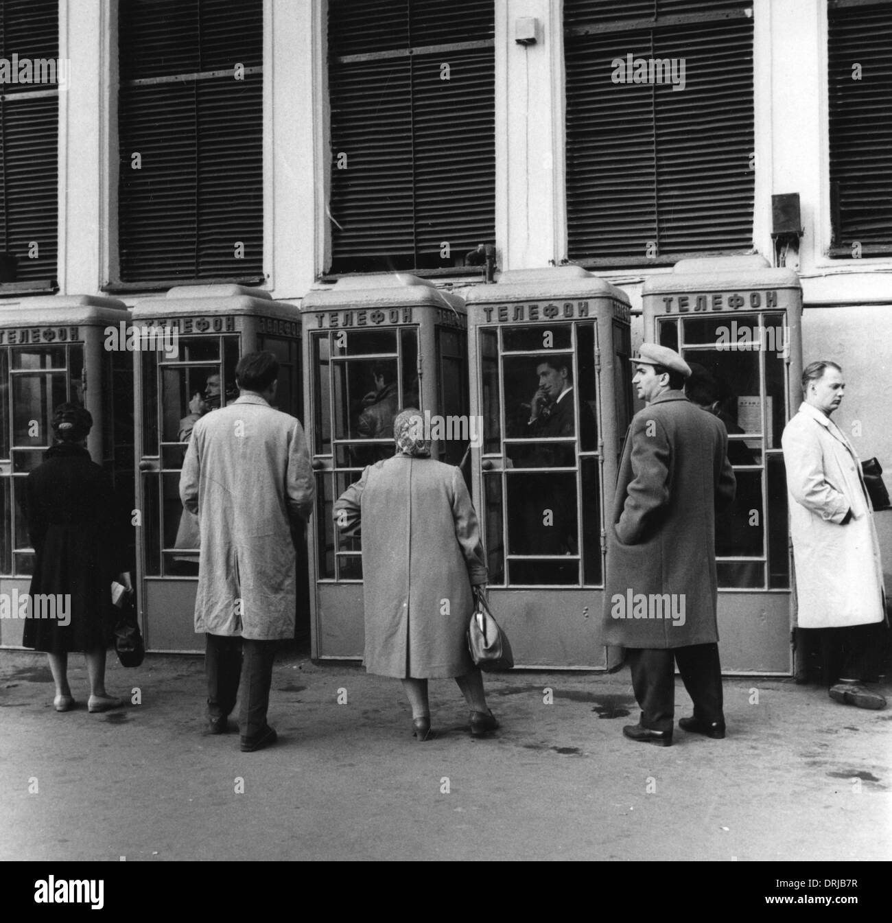 Telephone kiosks, Moscow, Russia - Stock Image