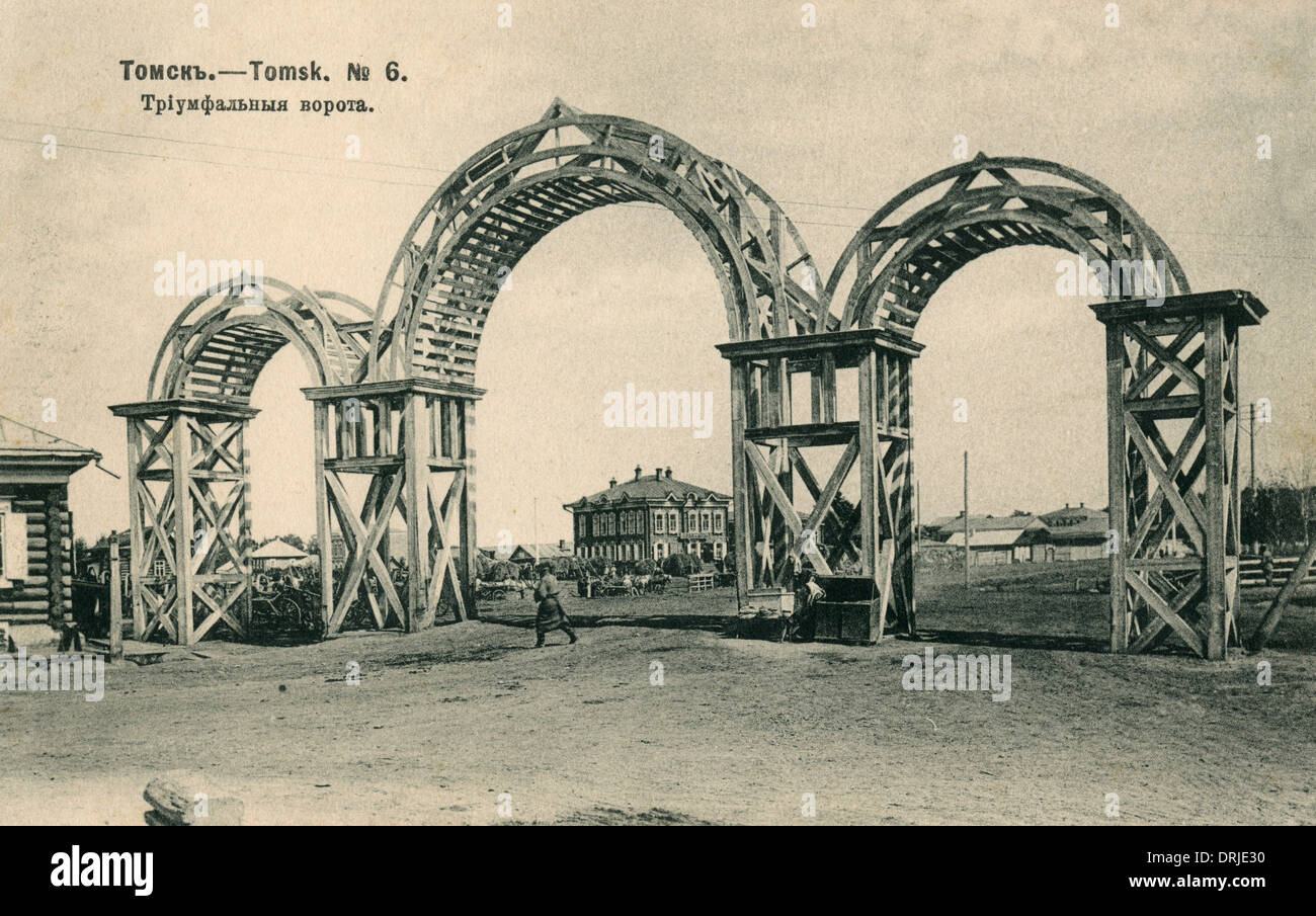 Triumphal archway, Tomsk, Siberia, Russia - Stock Image