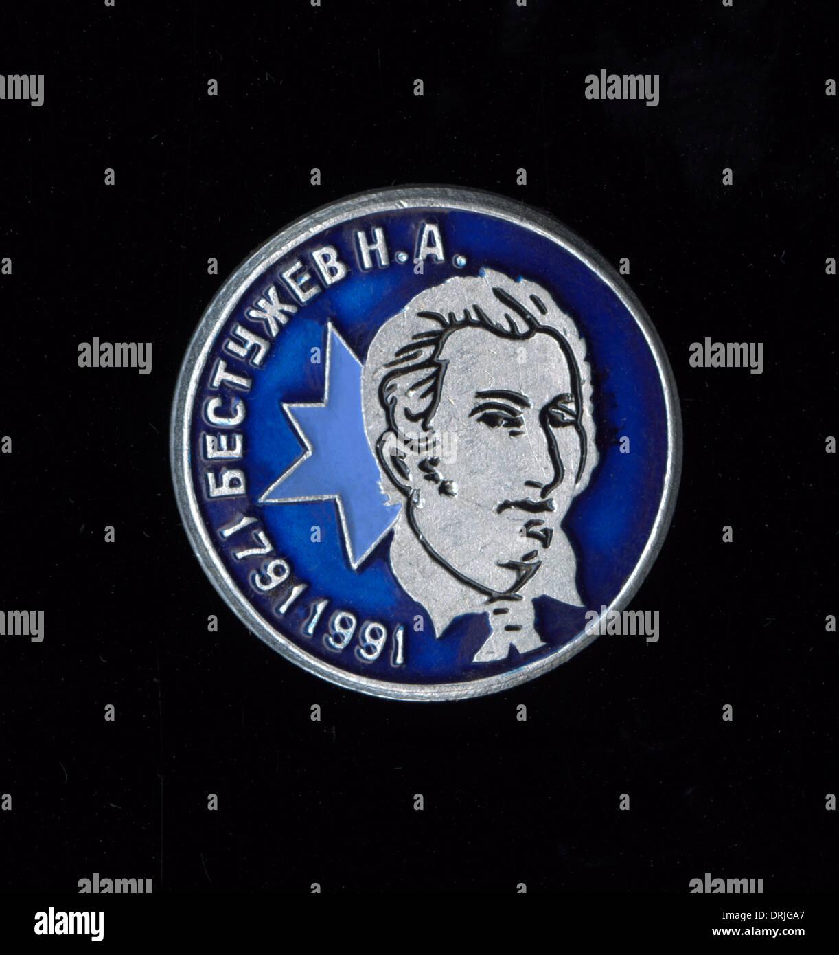 Commemorative badge, N.A. Bestuzhev - Stock Image