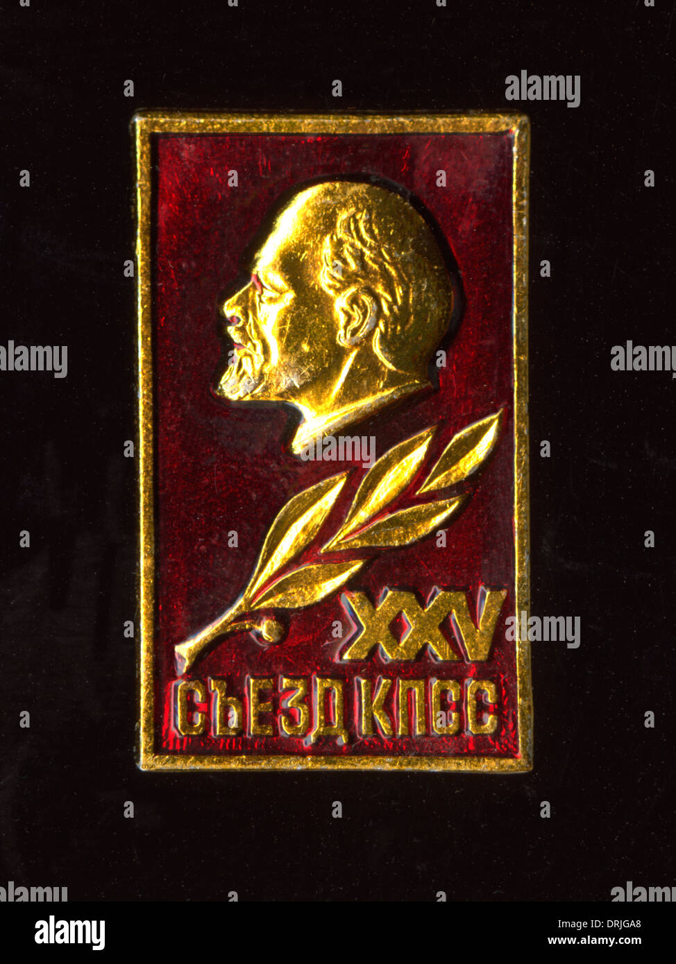 Badge, 25th Congress of CPSU, Moscow, Russia - Stock Image