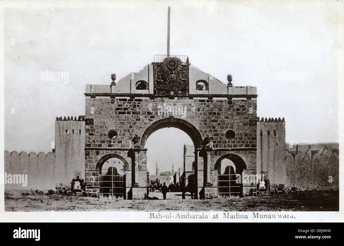 Bab Ul Ambaraia Gate - Medina, Saudi Arabia, - Stock Image