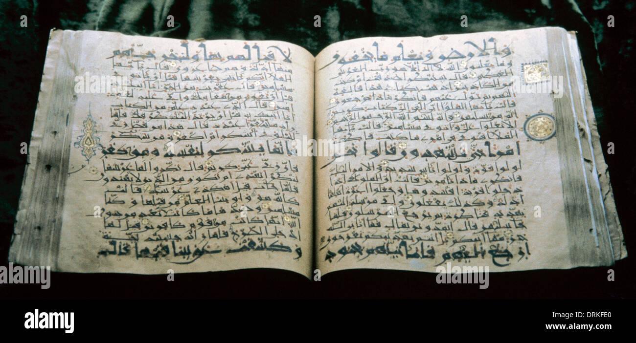 Quran. Kufic script. Archaeological Museum of Lahore. Pakistan. - Stock Image