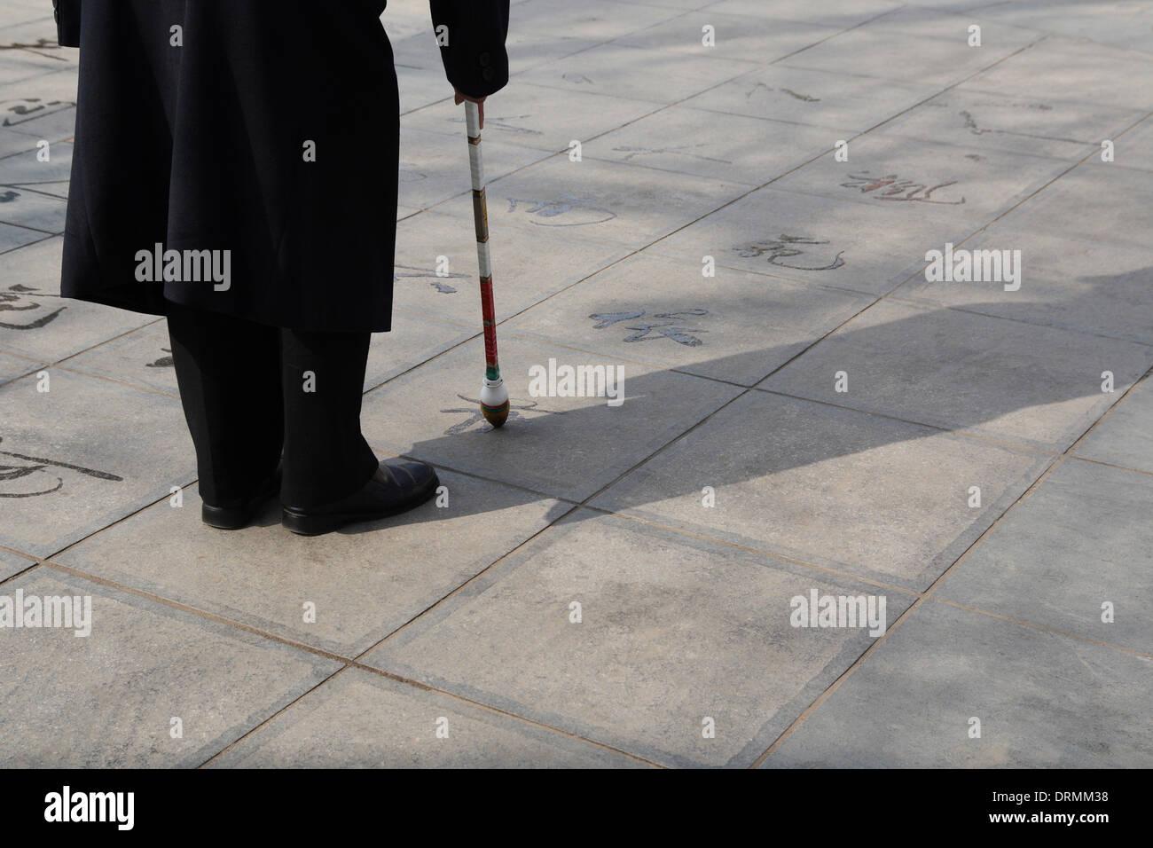 chinese elderly living - Stock Image