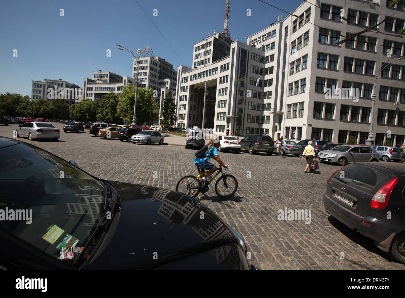 The Gosprom Building also known as the Derzhprom Building or the State Industry Palace in Freedom Square in Kharkov, Ukraine. - Stock Image