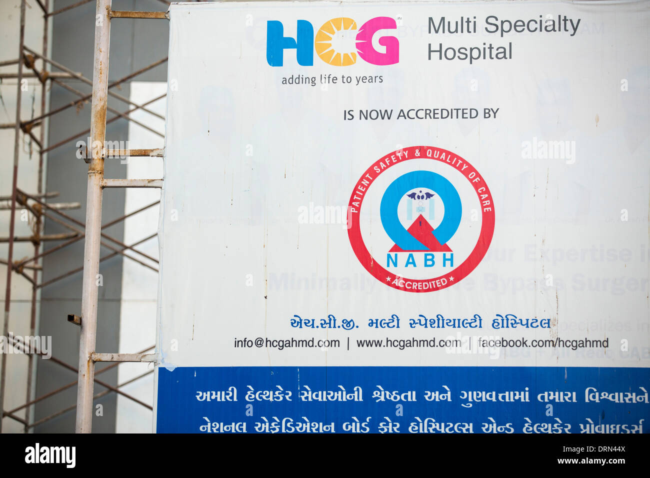 A hospital in Ahmedabad; India; - Stock Image