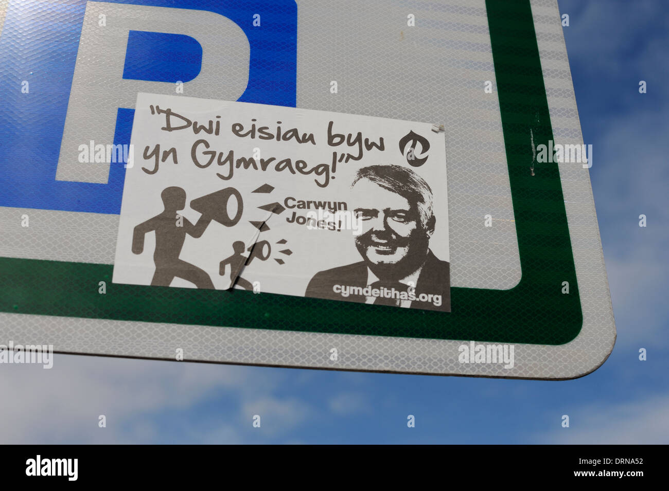 nationalist political sticker tag tagging poster stating i want