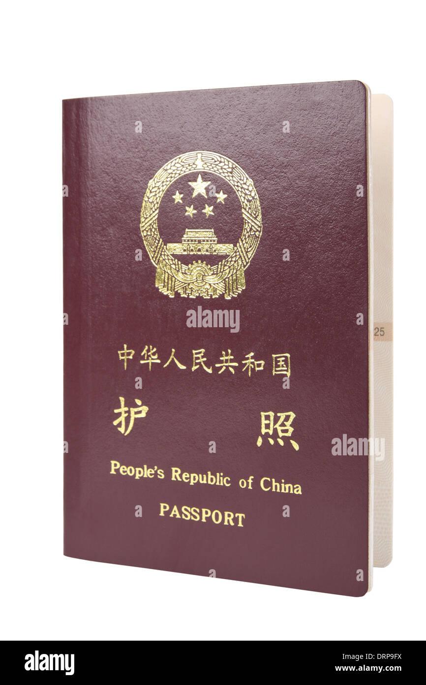 Chinese Identify Stock Photos & Chinese Identify Stock