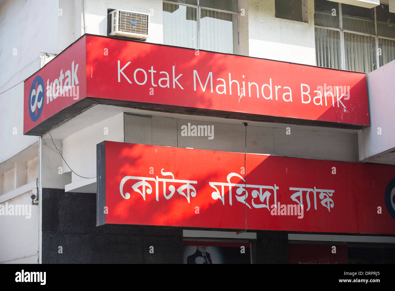 A branch of the Kotak Mahindra Bank in Calcutta, India. - Stock Image