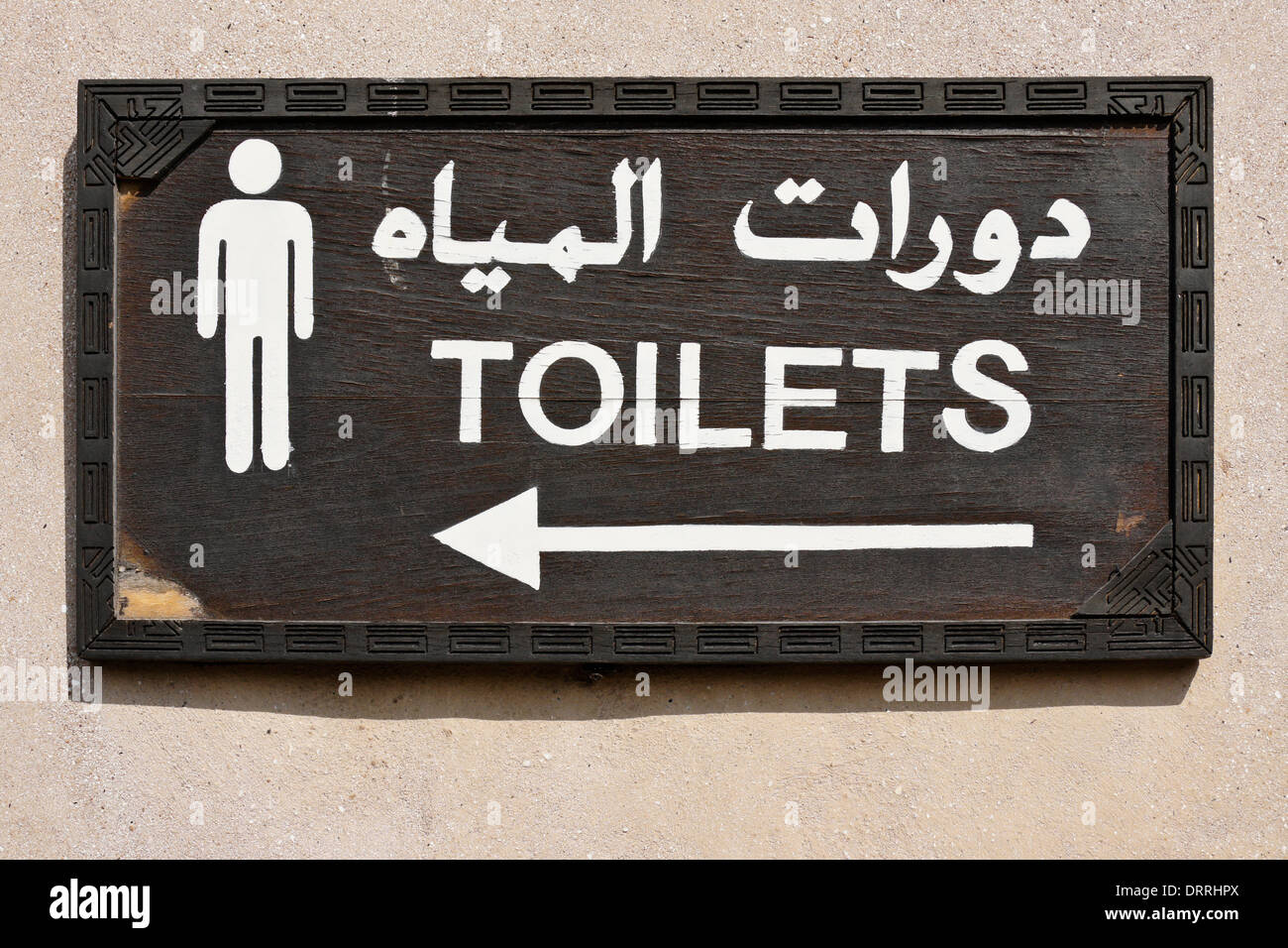Sign For Men S Toilet In Arabic And English Dubai Uae
