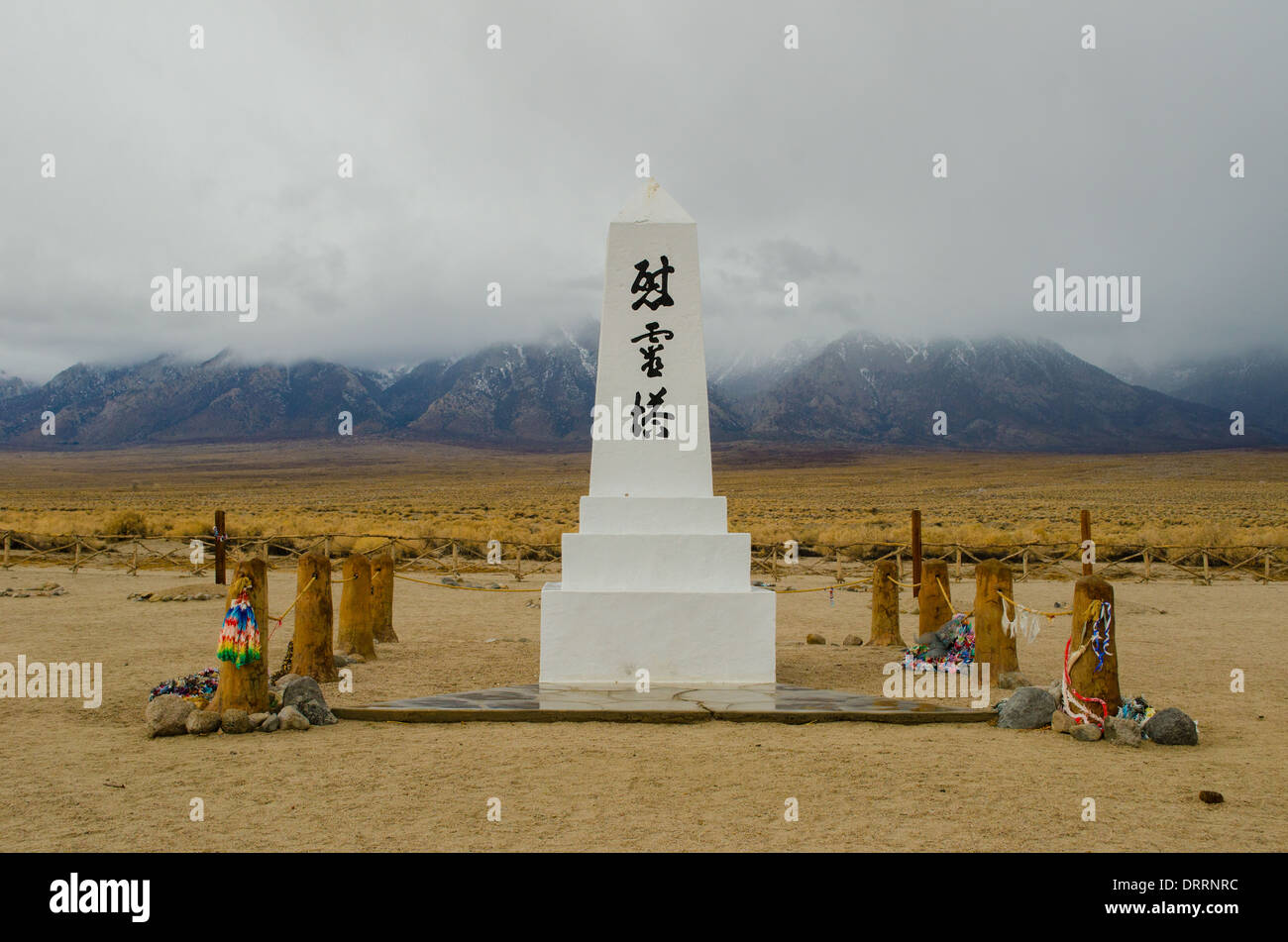 Memorial at Manzanar a WW2 era prison camp that held Japanese Americans located in a remote desert region in California - Stock Image