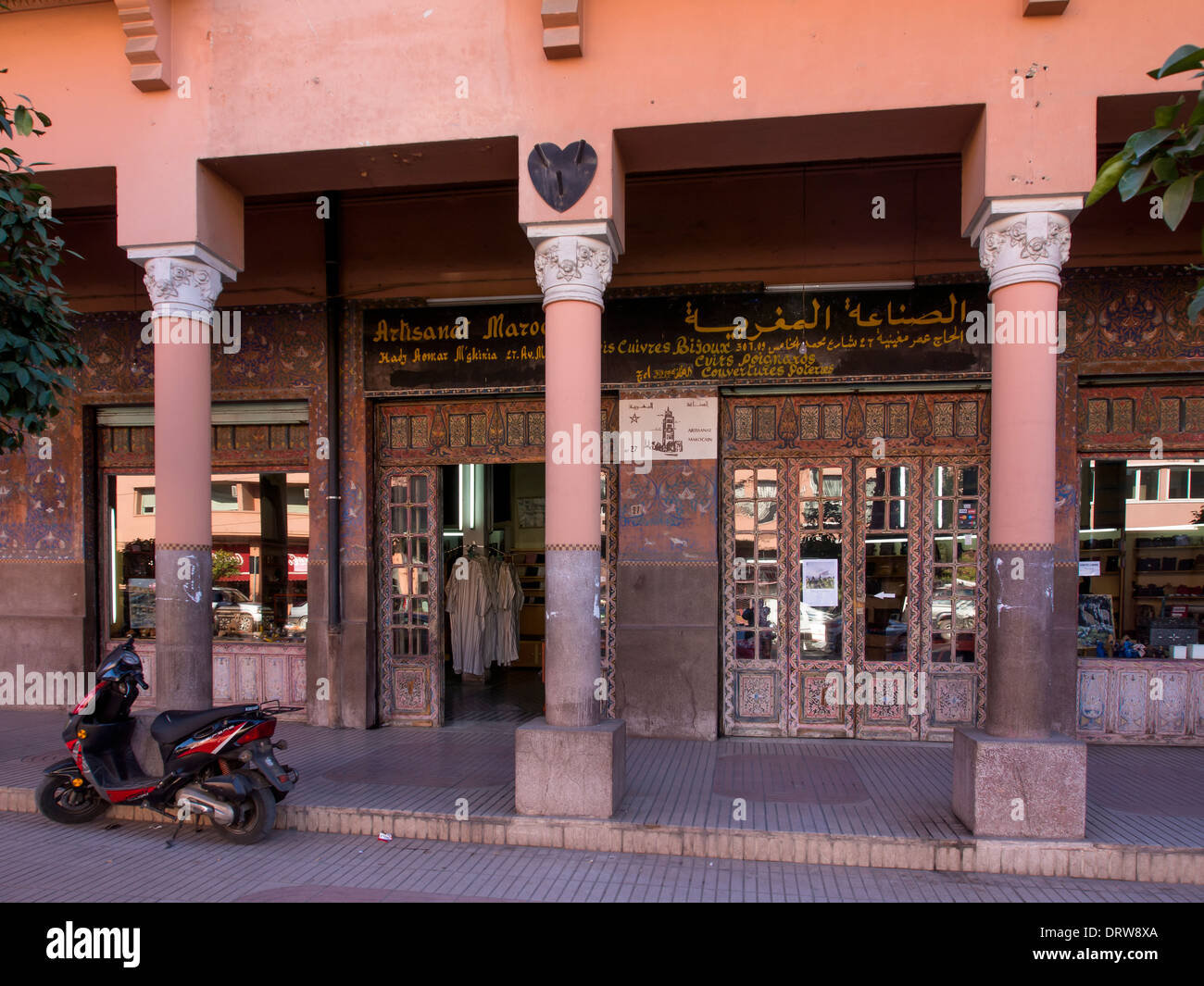 Frontage of shop in the Gueliz District of Marrakech (Marrakesh) - Stock Image