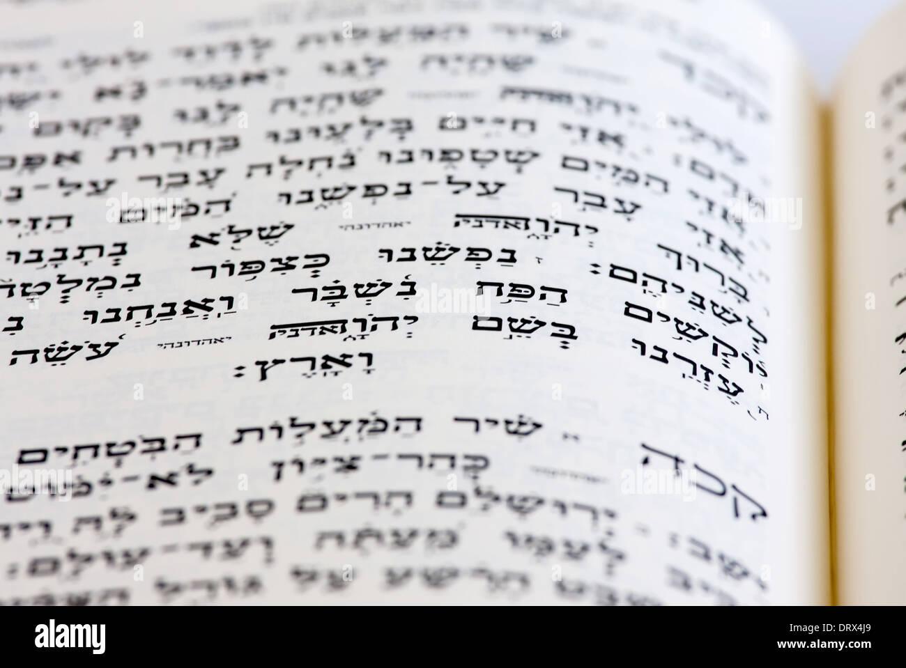 Hebrew Bible opened - Stock Image