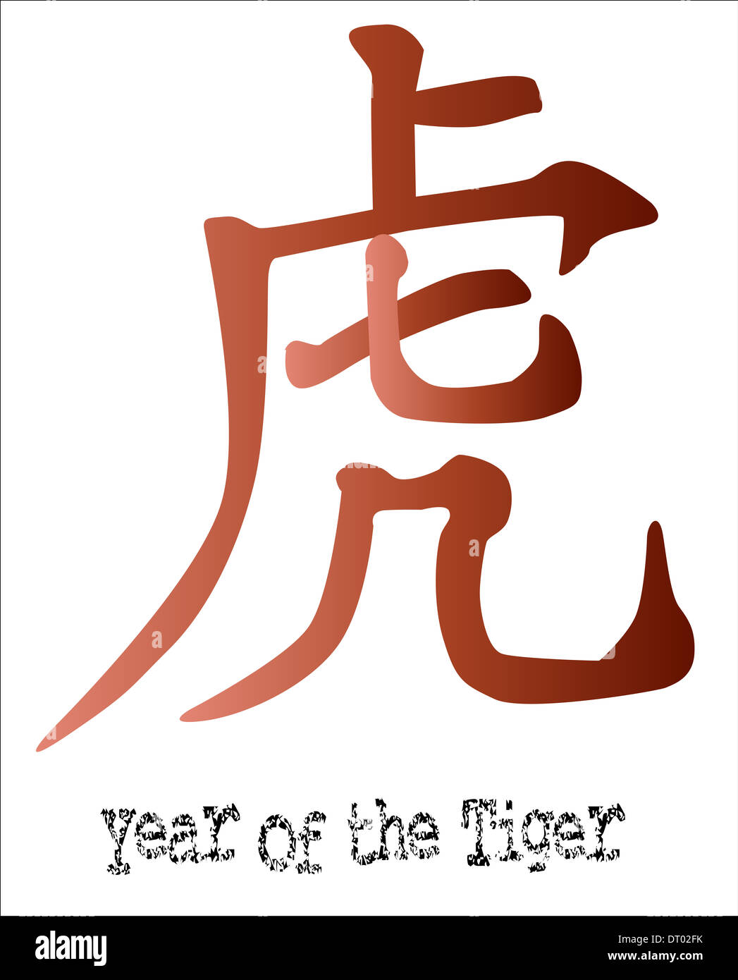 Year of the tiger, one of the twelve logograms depicting the 12 Chinese animal years. - Stock Image