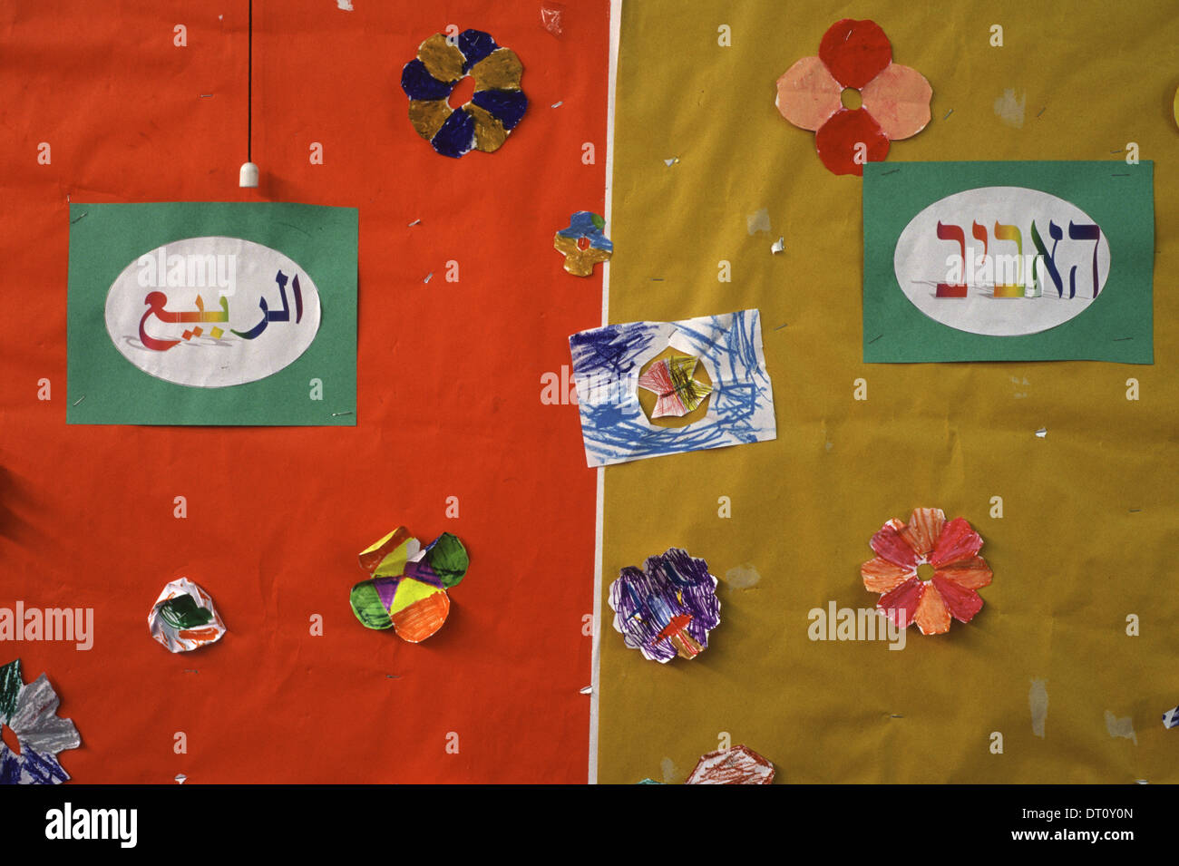 A paper board with the Hebrew and Arabic words meaning 'The Spring' in 'Hand in Hand' integrated, bilingual Hebrew-Arabic primary school for Jewish and Arab children located in West Jerusalem Israel - Stock Image