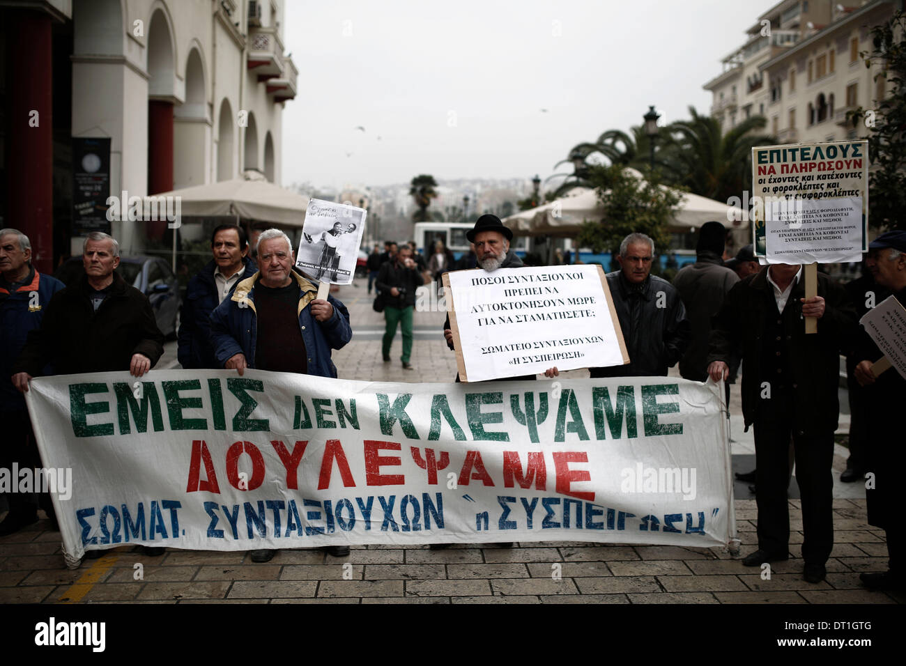 Thessaloniki, Greece. 06th Feb, 2014. Protest by employees in the field of public health and pensioners outside the National Organization of Health Services offices in Thessaloniki. Doctors and workers in public hospitals and EOPYY (National Organization of Health Services)  strike against the bill for the Primary Health Care (PHC), which voted in Parliament today. Thessaloniki, Greece on February 6, 2014. Credit:  Konstantinos Tsakalidis/Alamy Live News - Stock Image