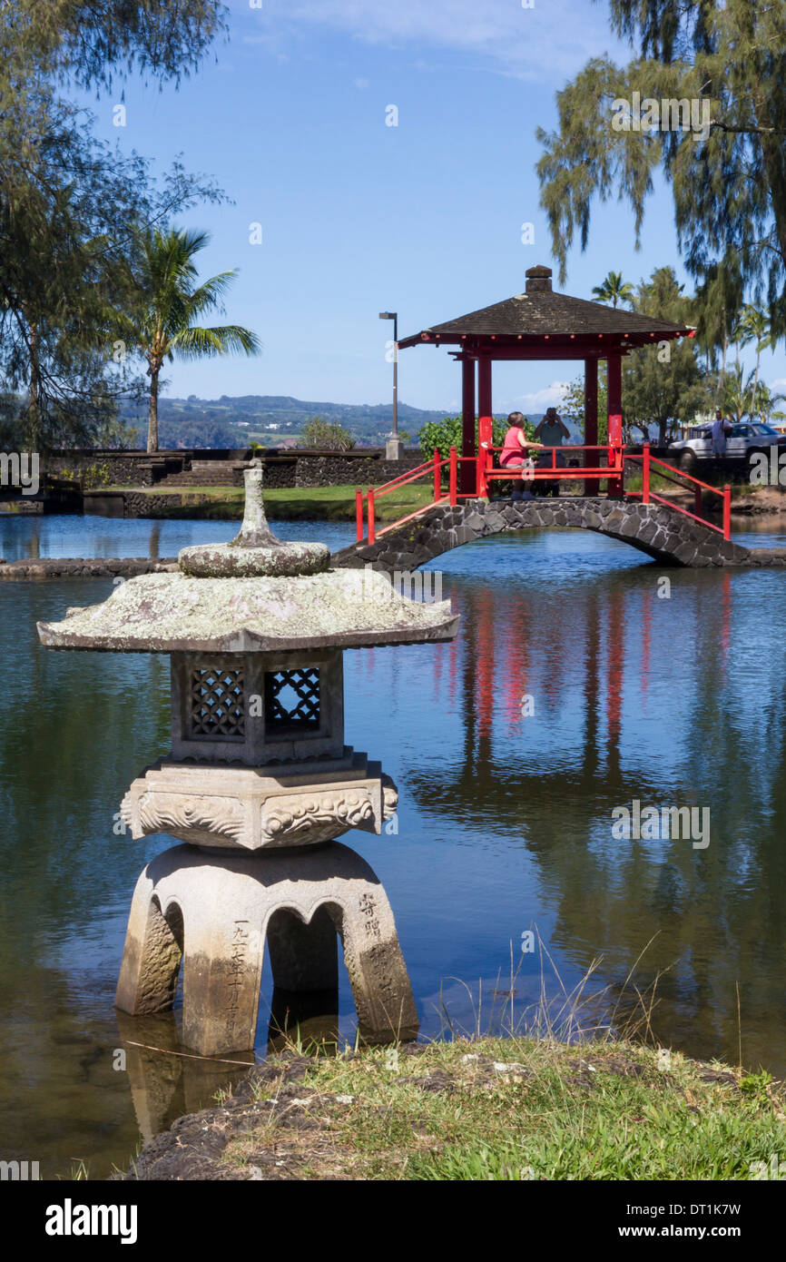 Liliuokalani Gardens, Hilo, Hawaii island (Big Island), Hawaii, United States of America, Pacific - Stock Image