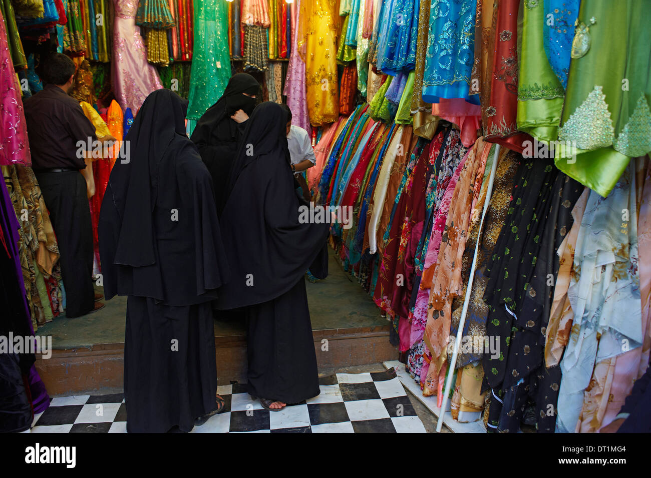 Souk in the Old Town, UNESCO World Heritage Site, Sanaa, Yemen, Middle East - Stock Image