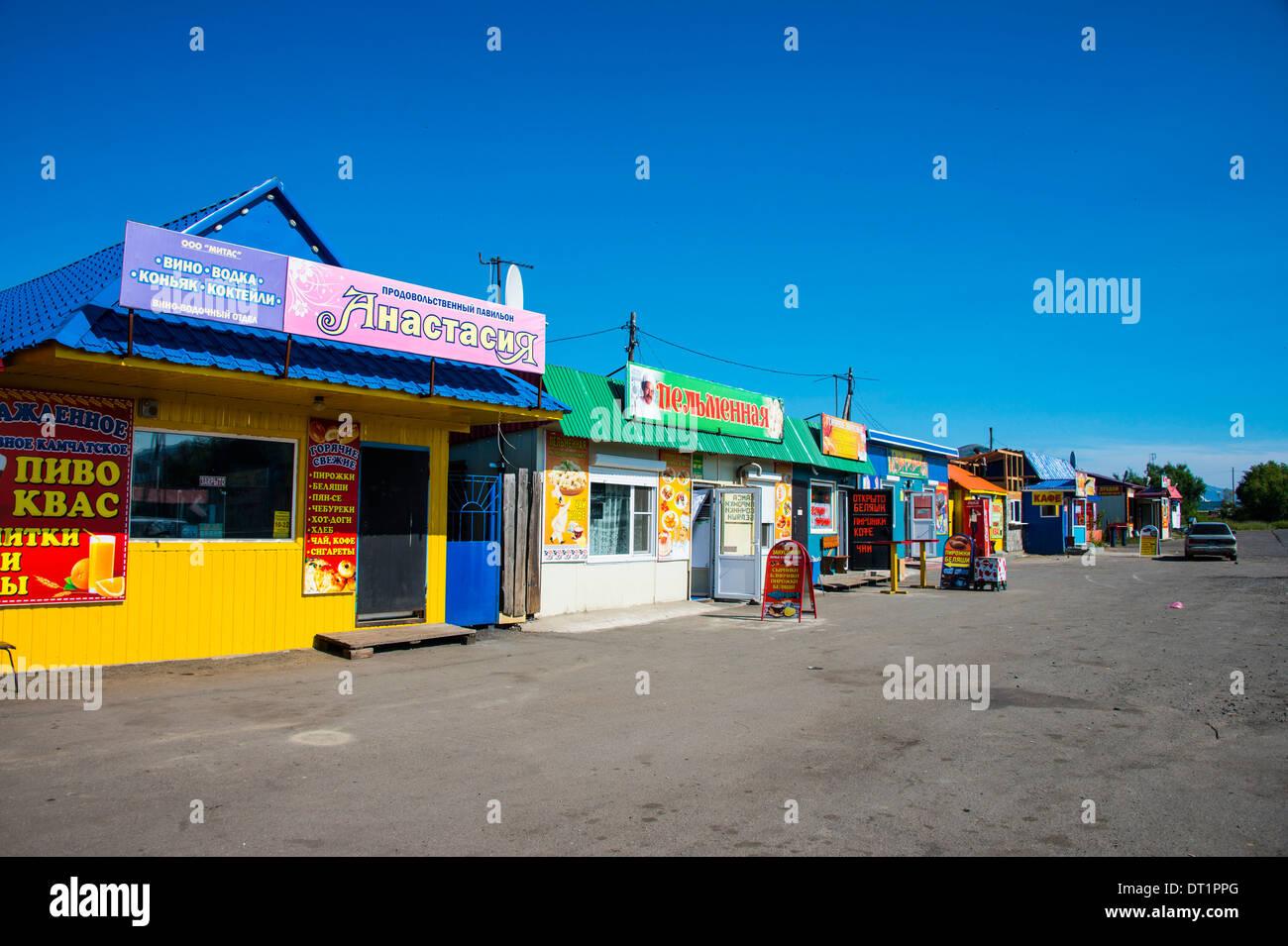 Little market shops in Petropavlovsk-Kamchatsky, Kamchatka, Russia, Eurasia - Stock Image